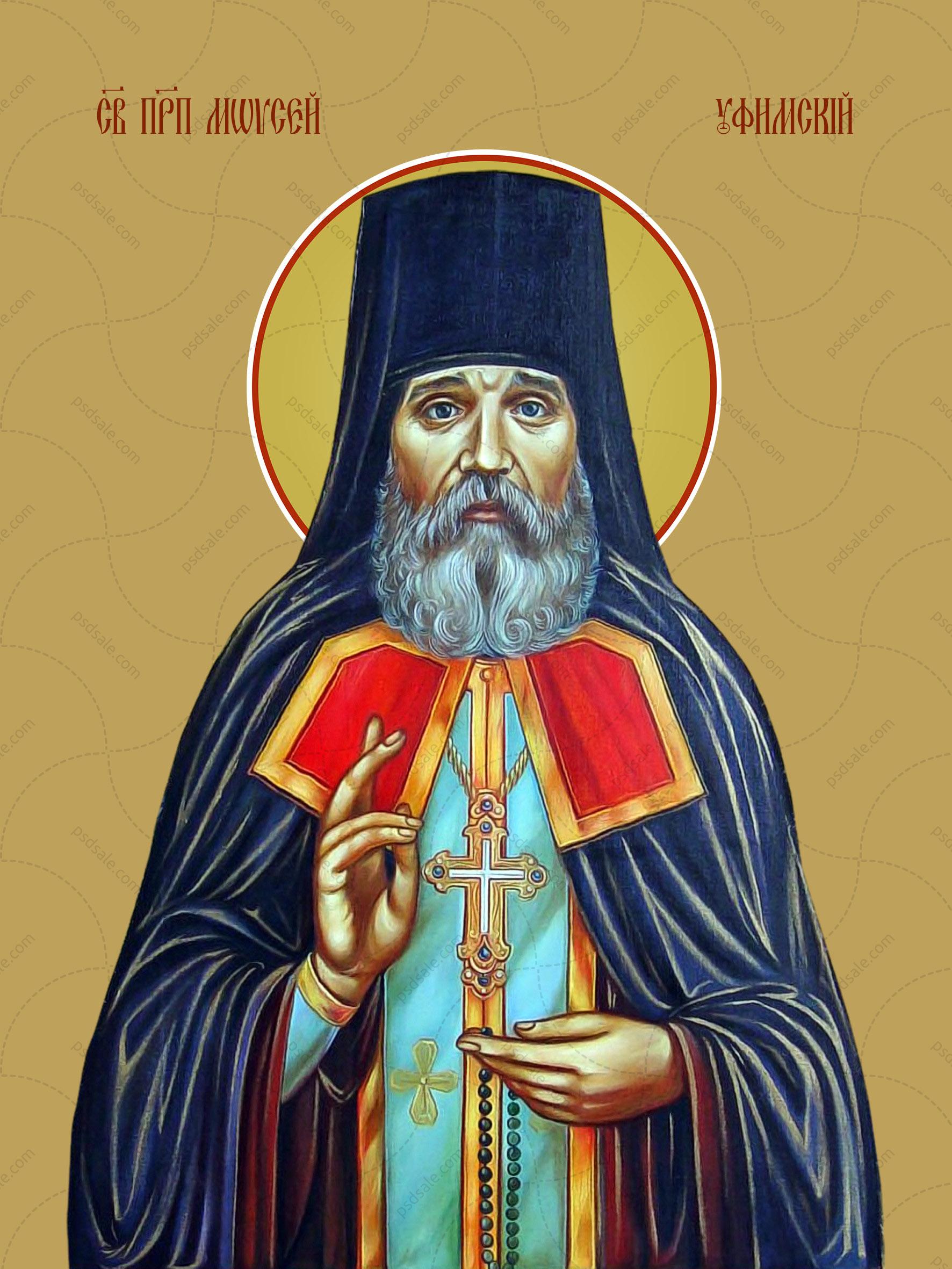Моисей Уфимский, преподобный