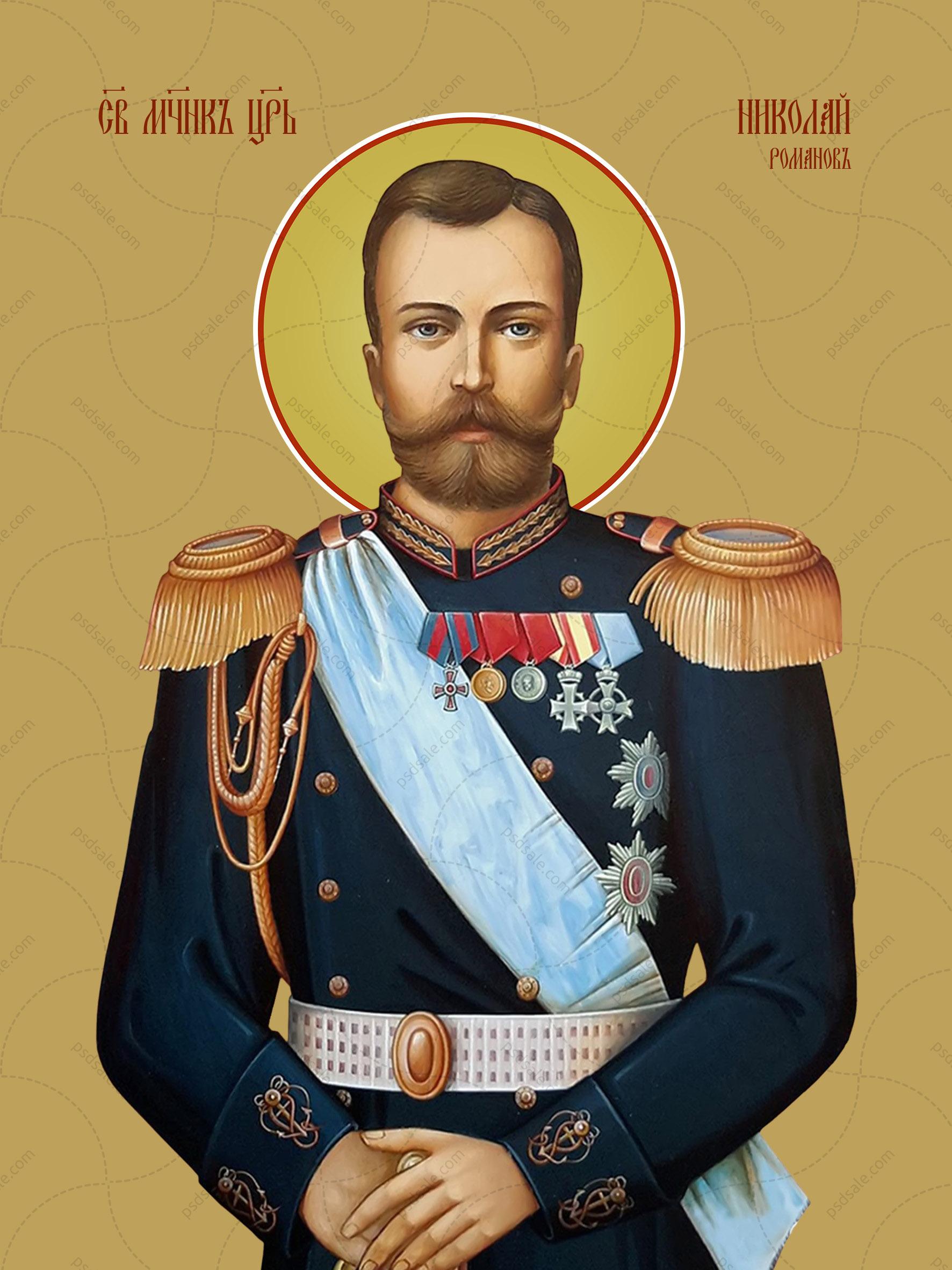 Николай II, царь