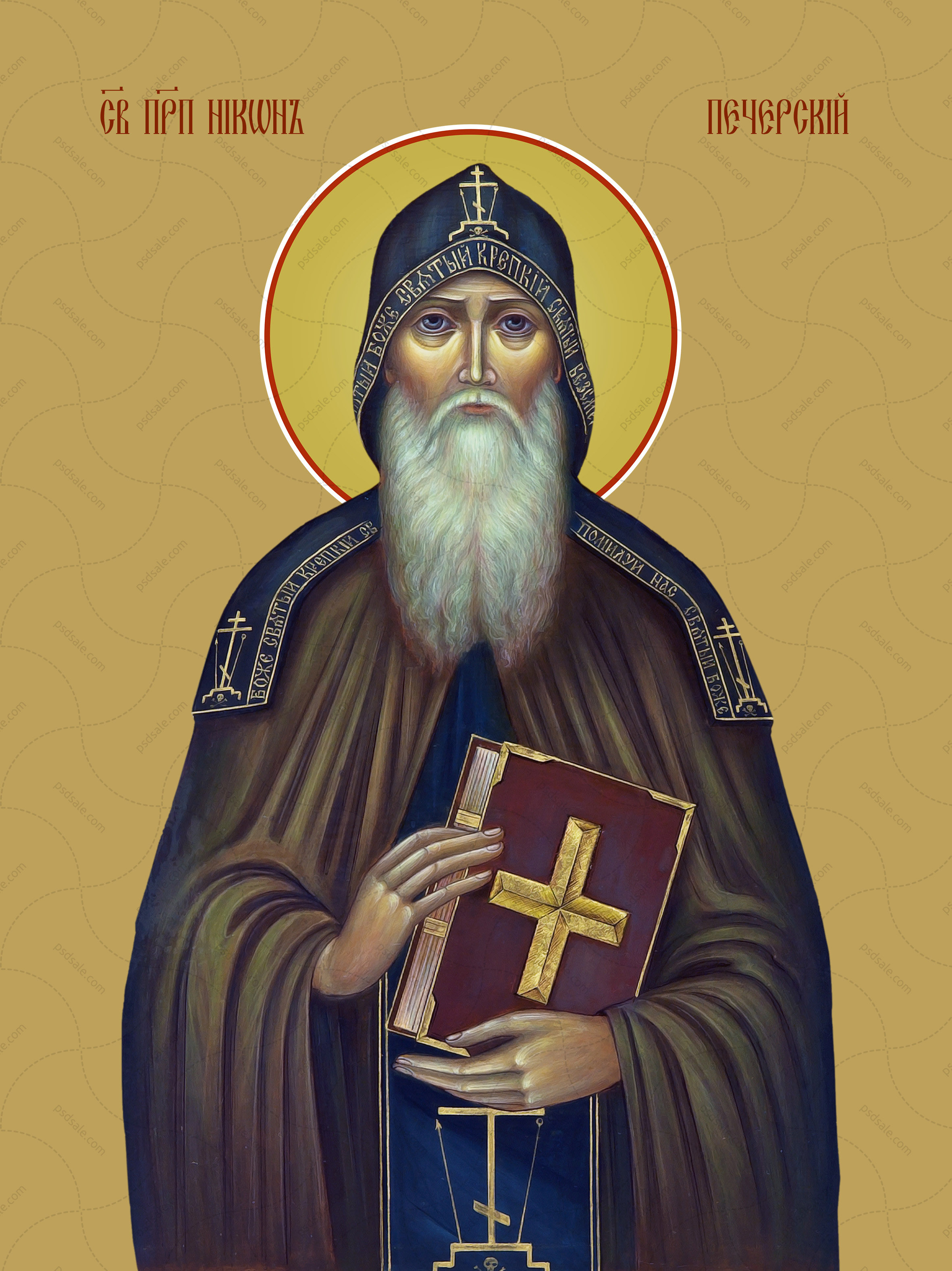 Никон Печерский, преподобный
