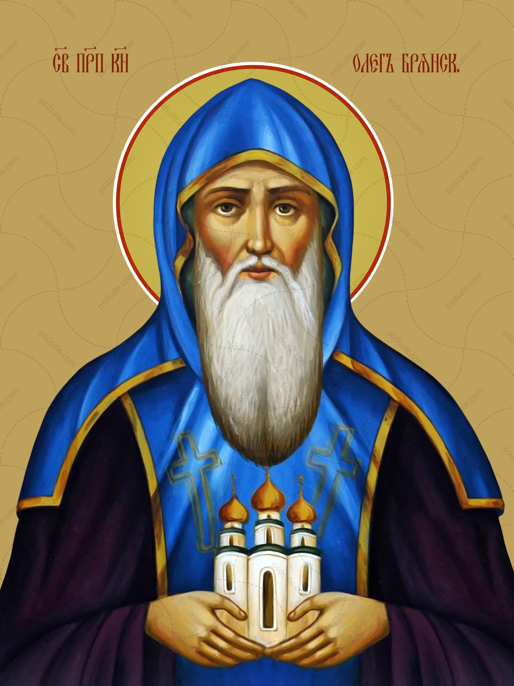 Олег Брянский, святой князь