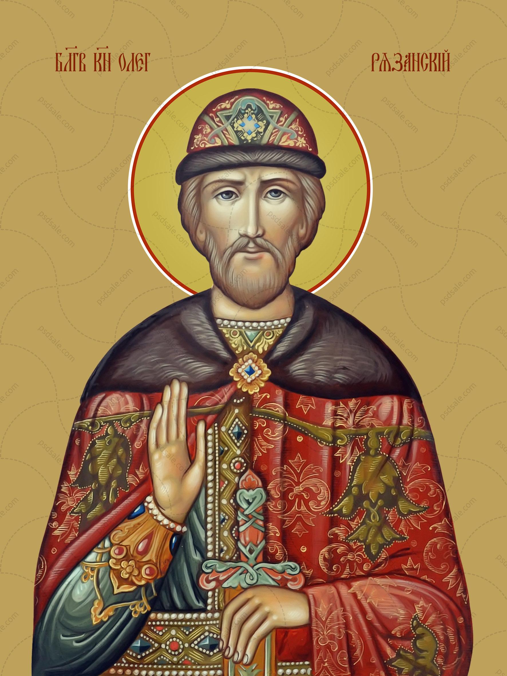 Олег Рязанский, святой князь