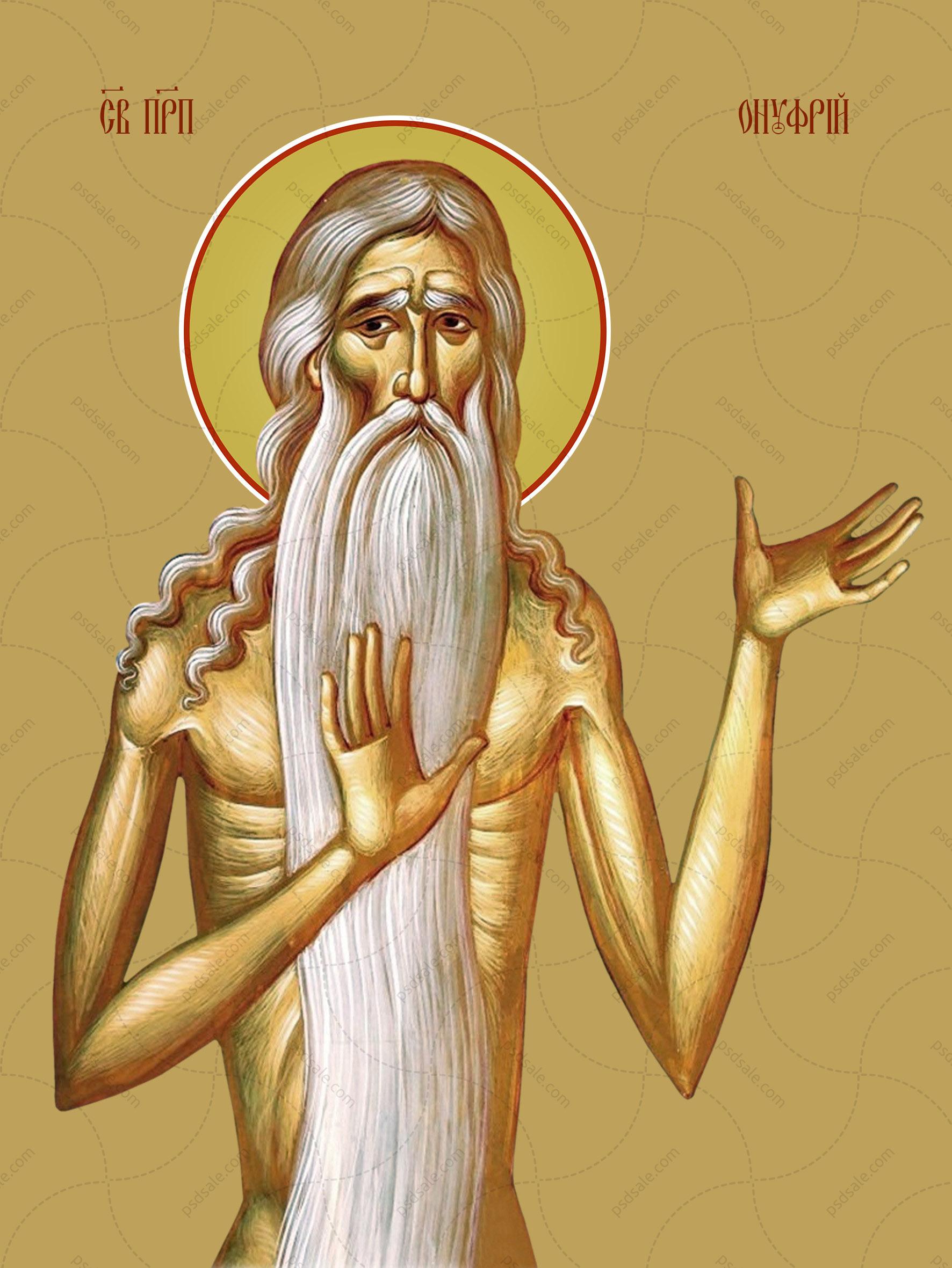 Онуфрий Великий, святой