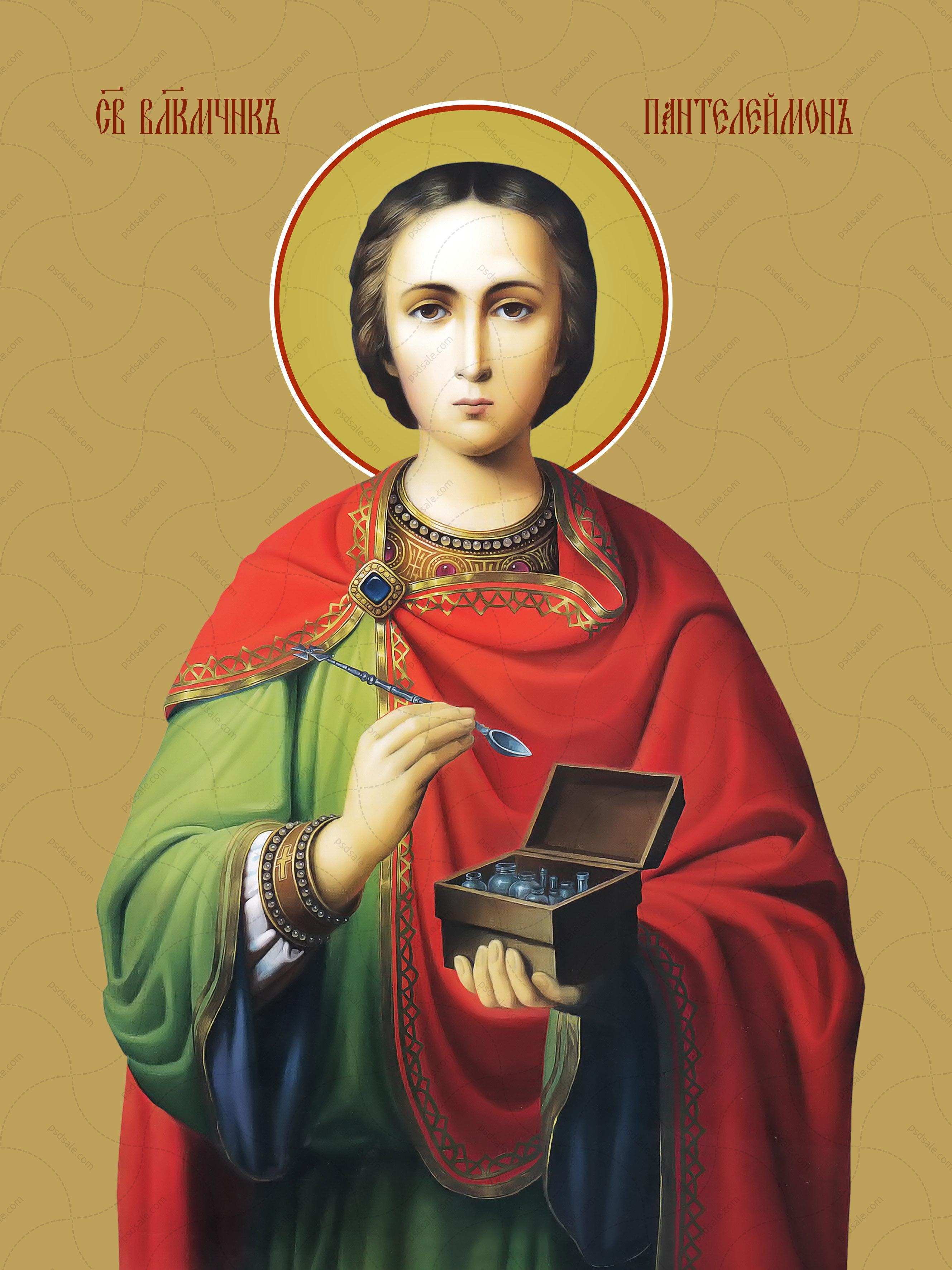 Пантелеймон, святой