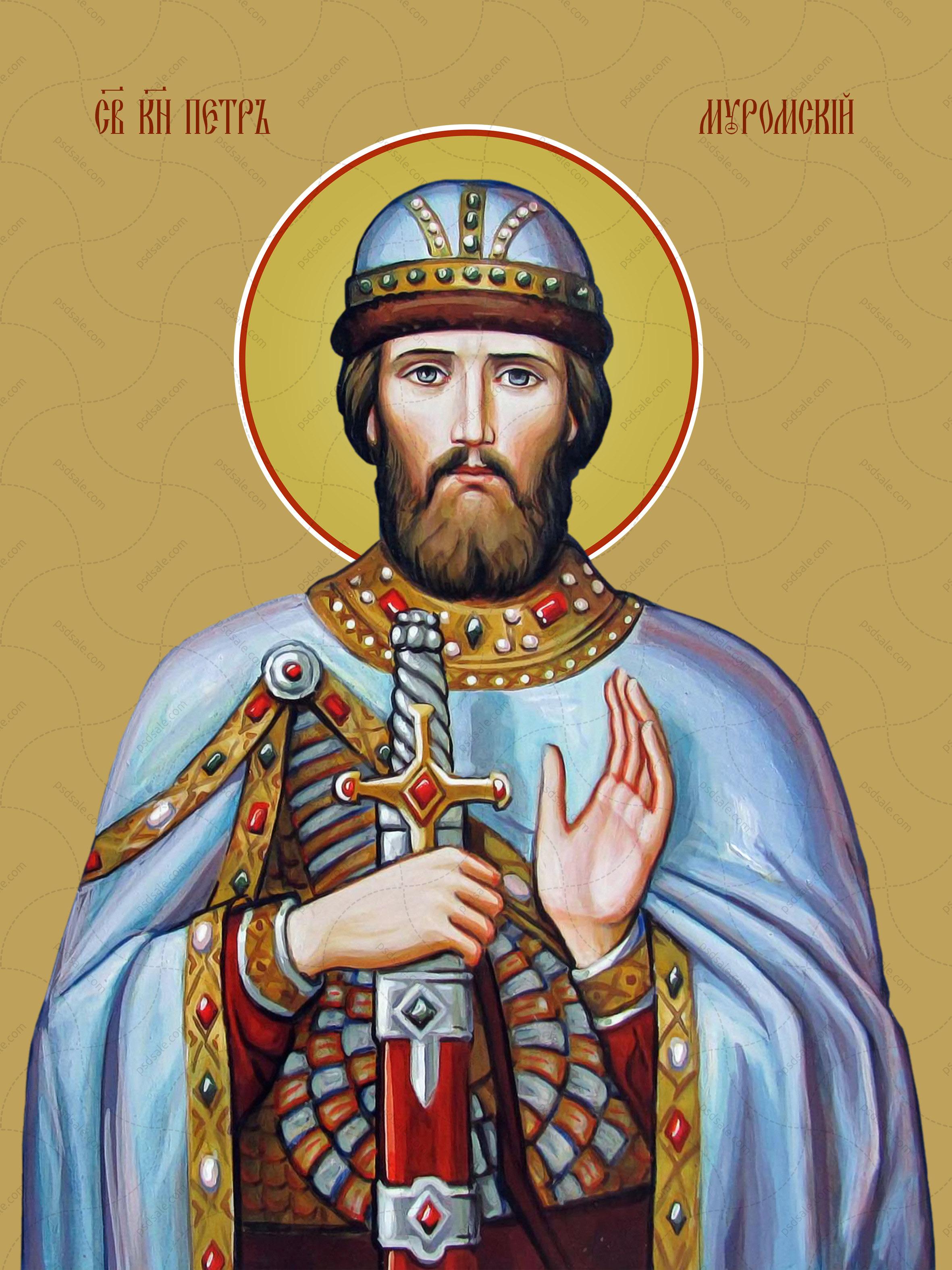 Картинки князей муромских