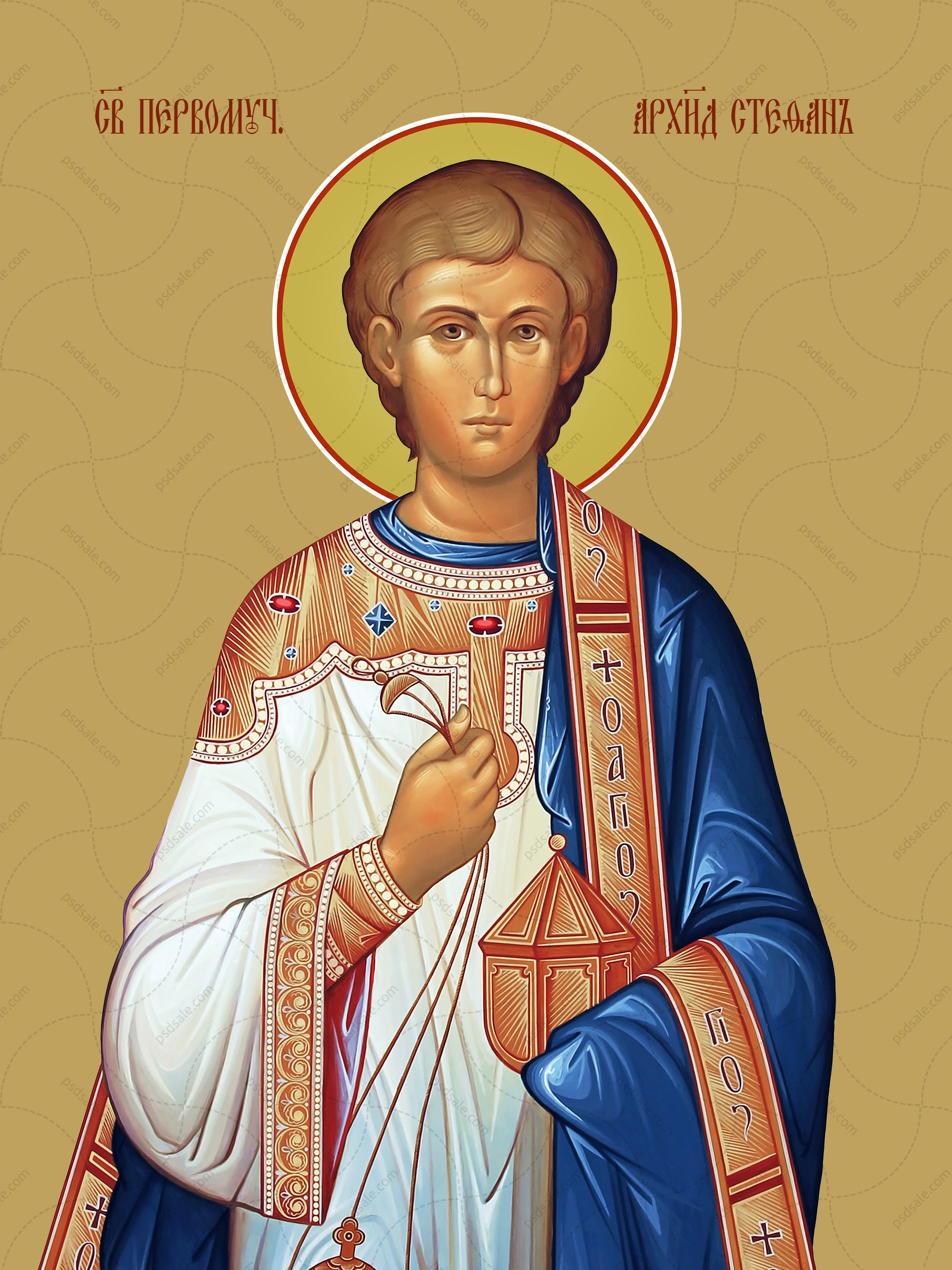 гостиной икона святого стефана фото фото- видеосъемке