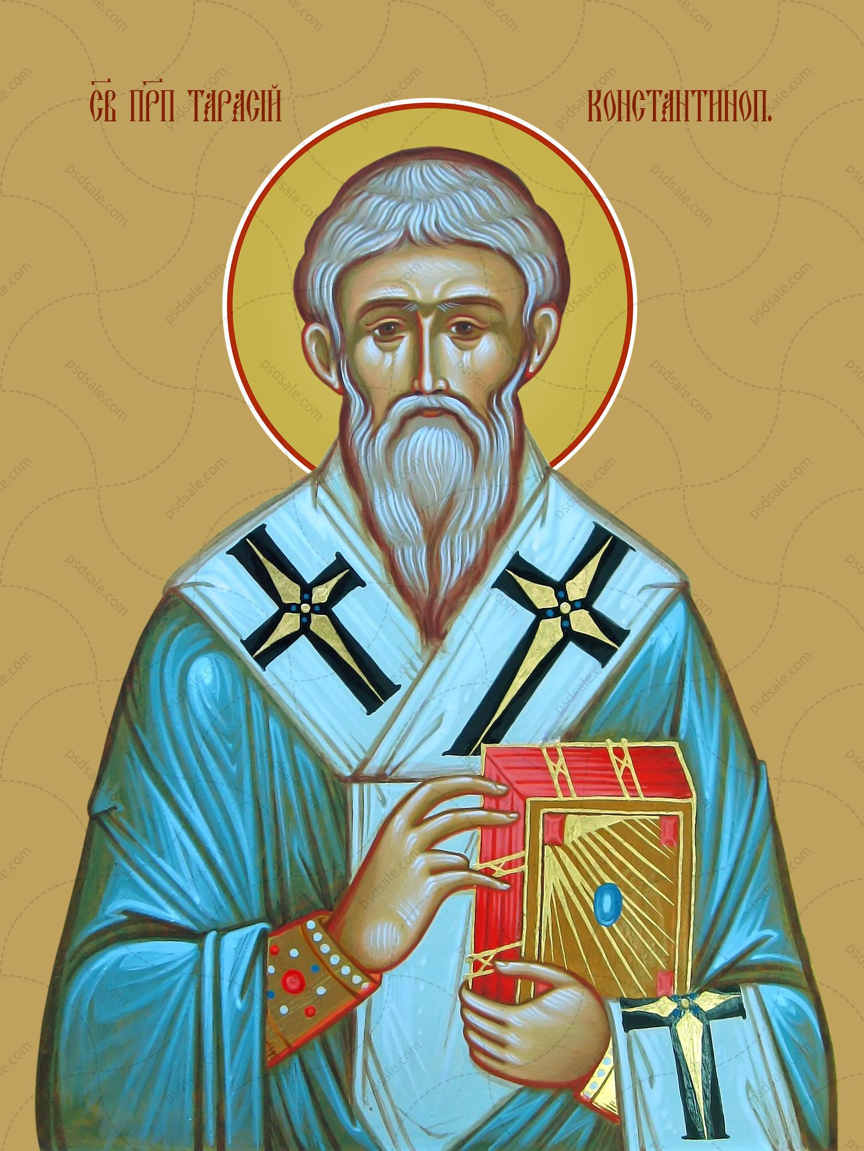 Тарасий Константинопольский, святитель