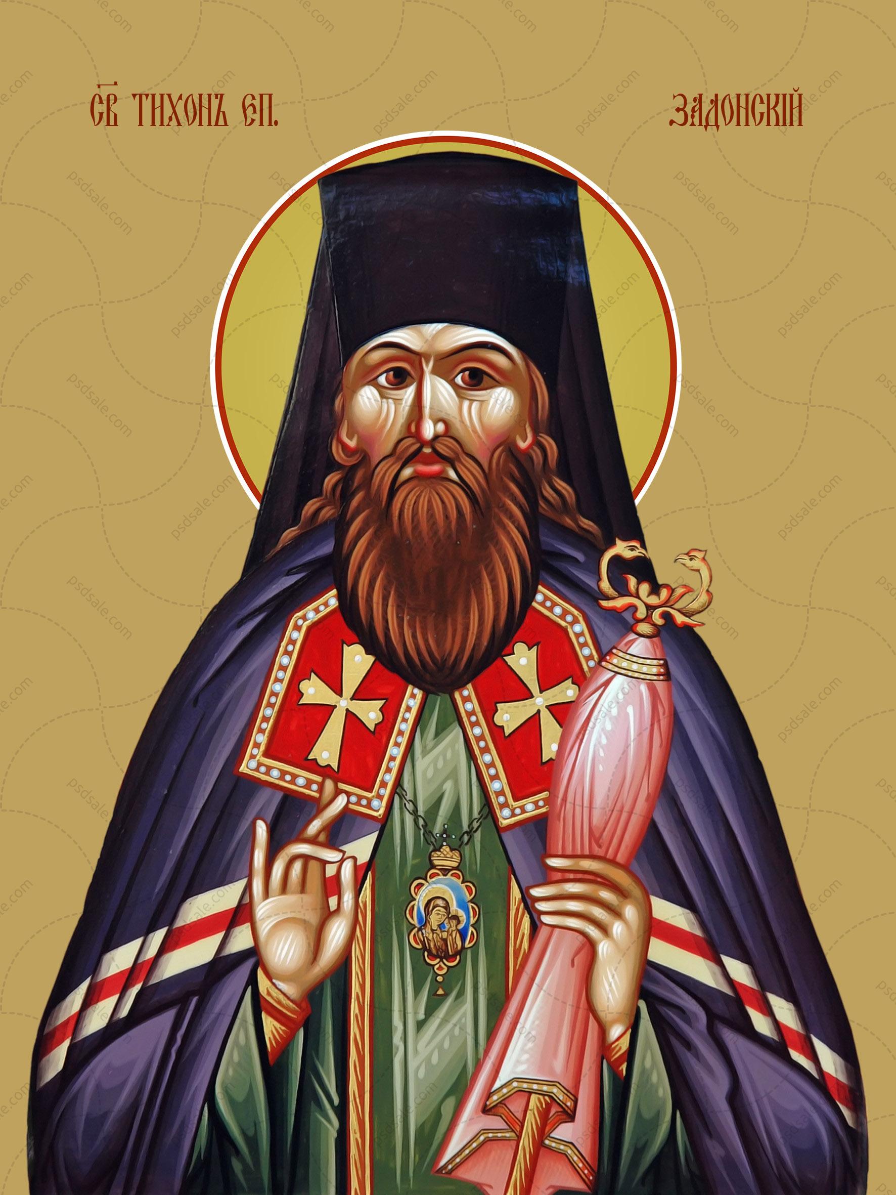 Тихон Задонский, святитель