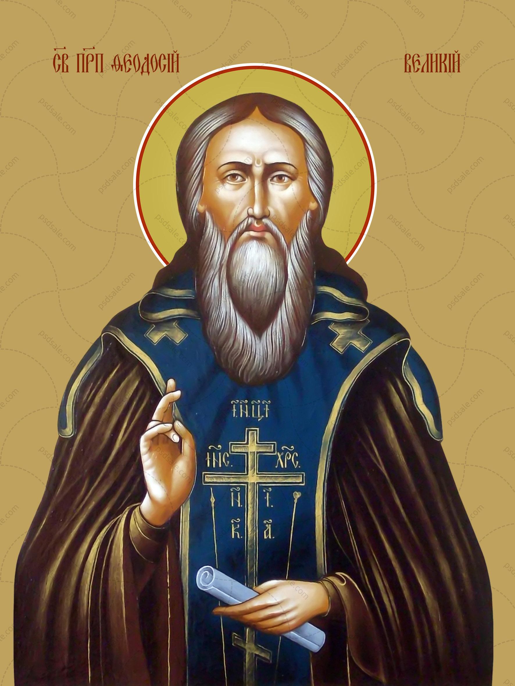 Феодосий Печерский, преподобный