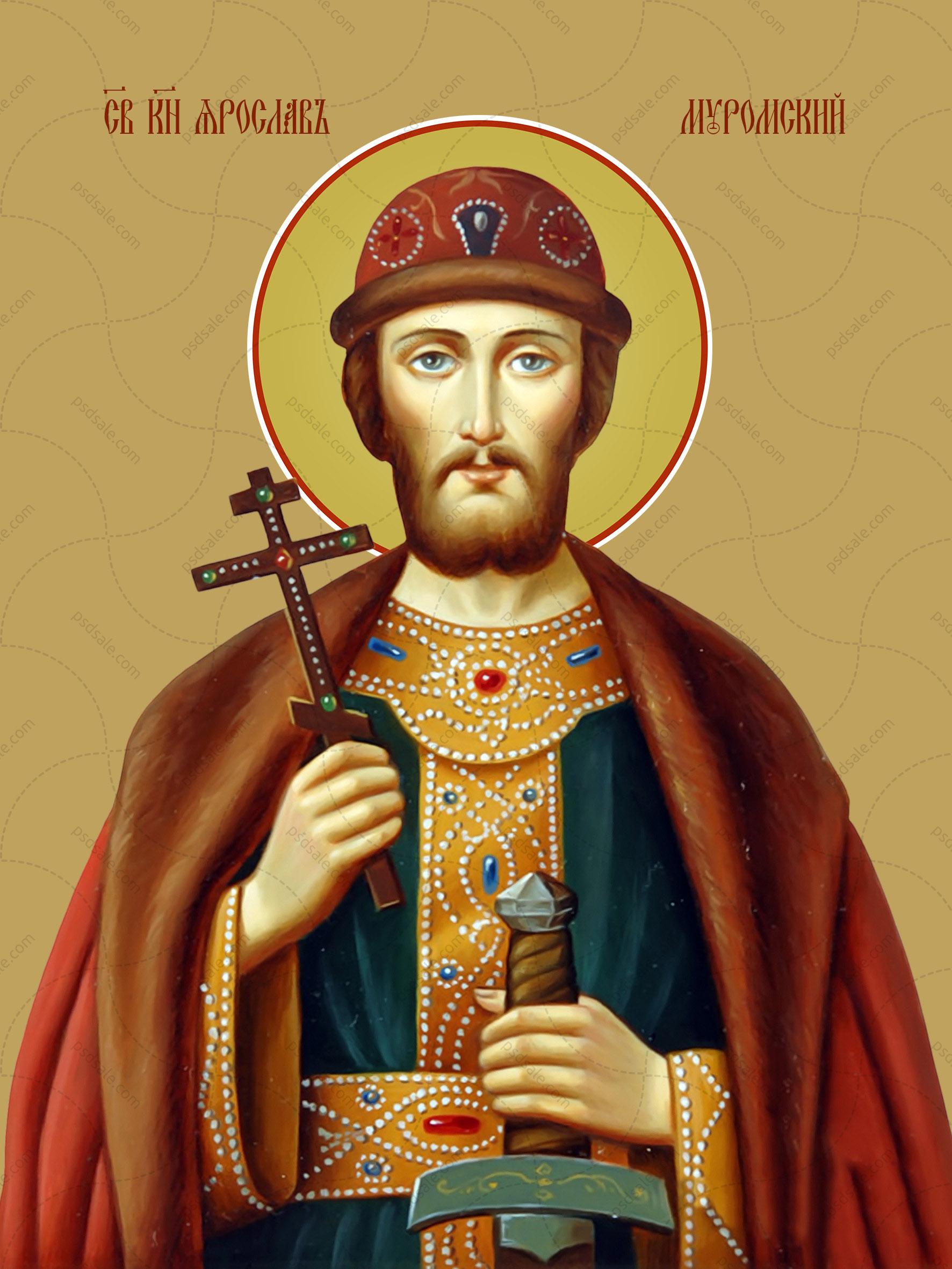 Ярослав Муромский, святой князь
