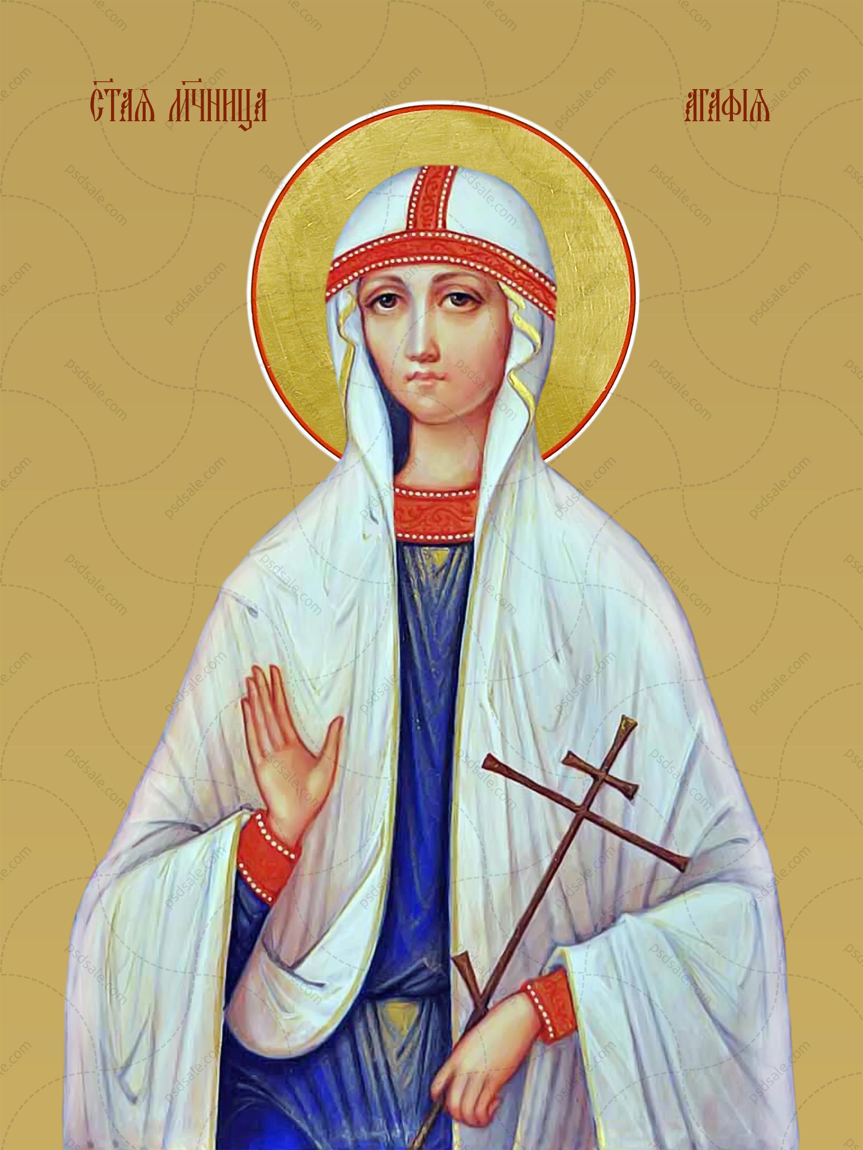 Агафья, святая