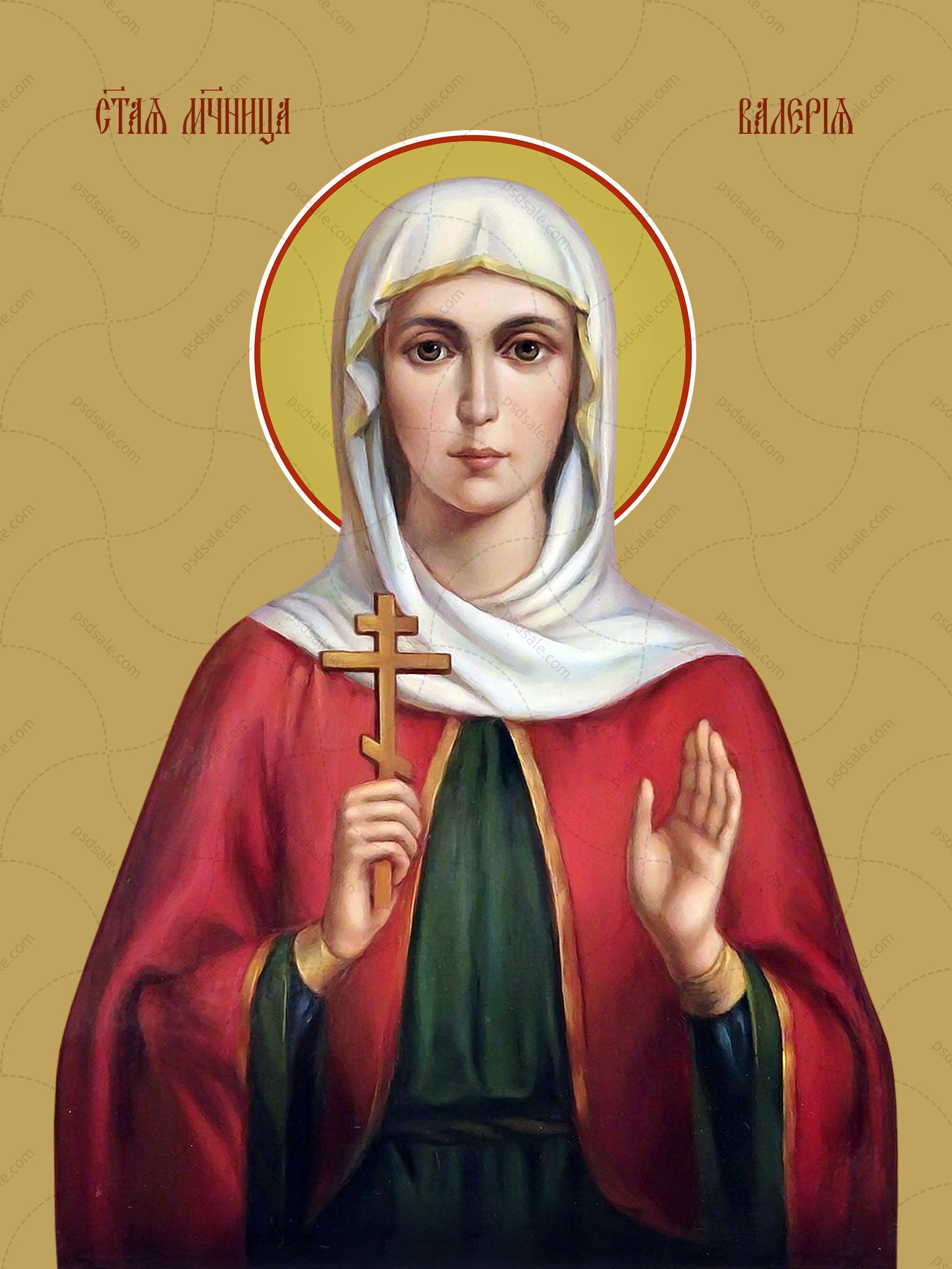 Валерия (Калерия), святая