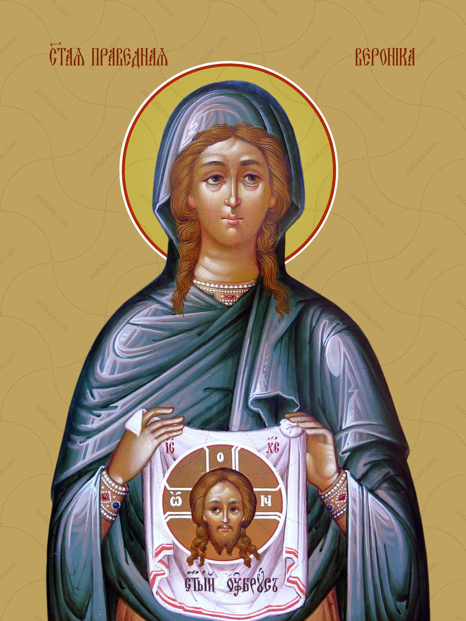 Вероника Коринфская (Ника), святая