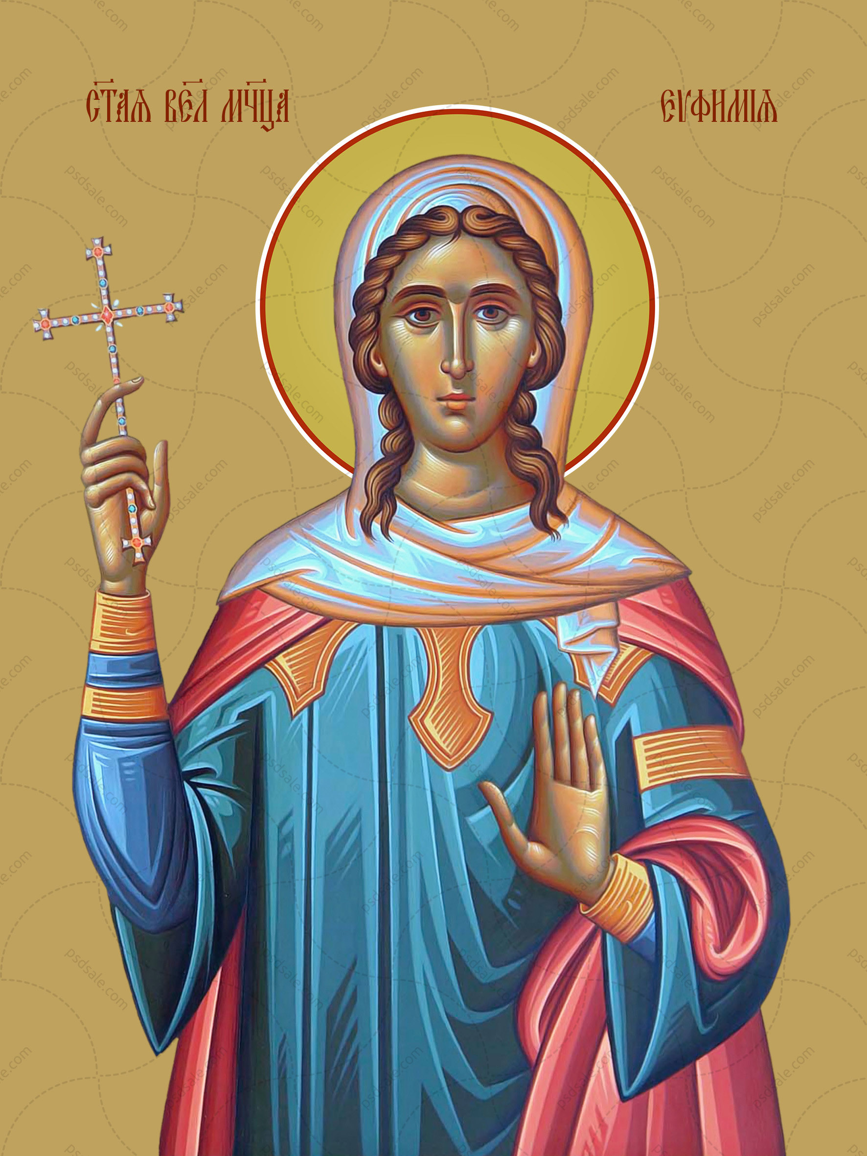 Евфимия, святая великомученица