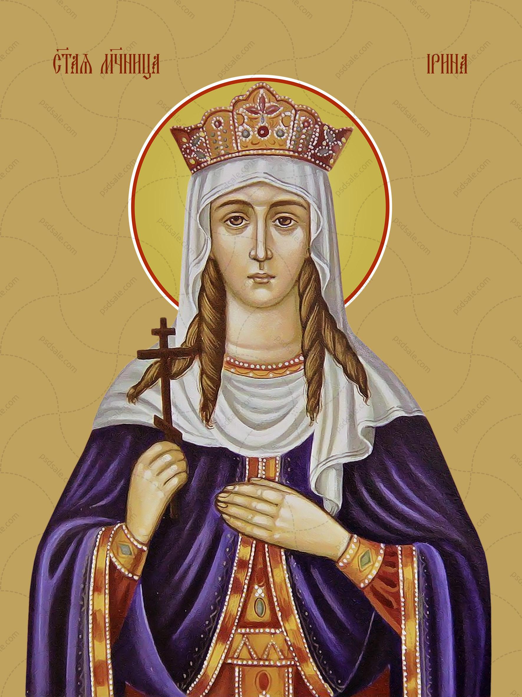 Ирина Македонская, мученица