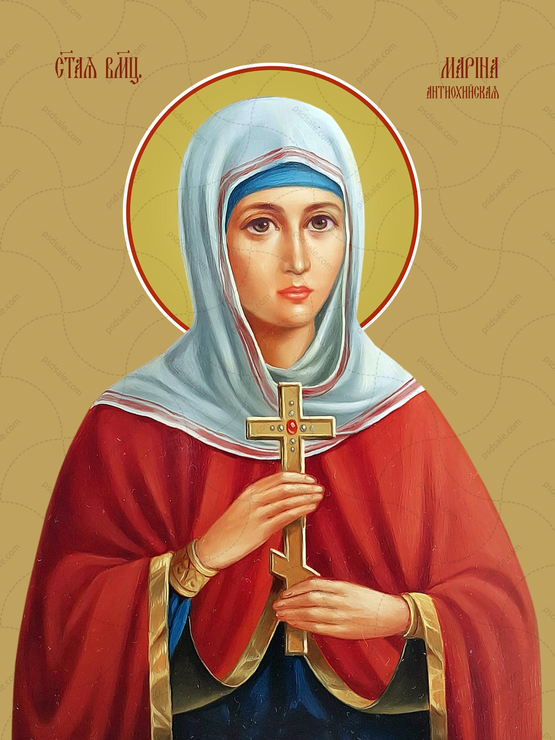 Марина (Маргарита) Антиохийская, святая