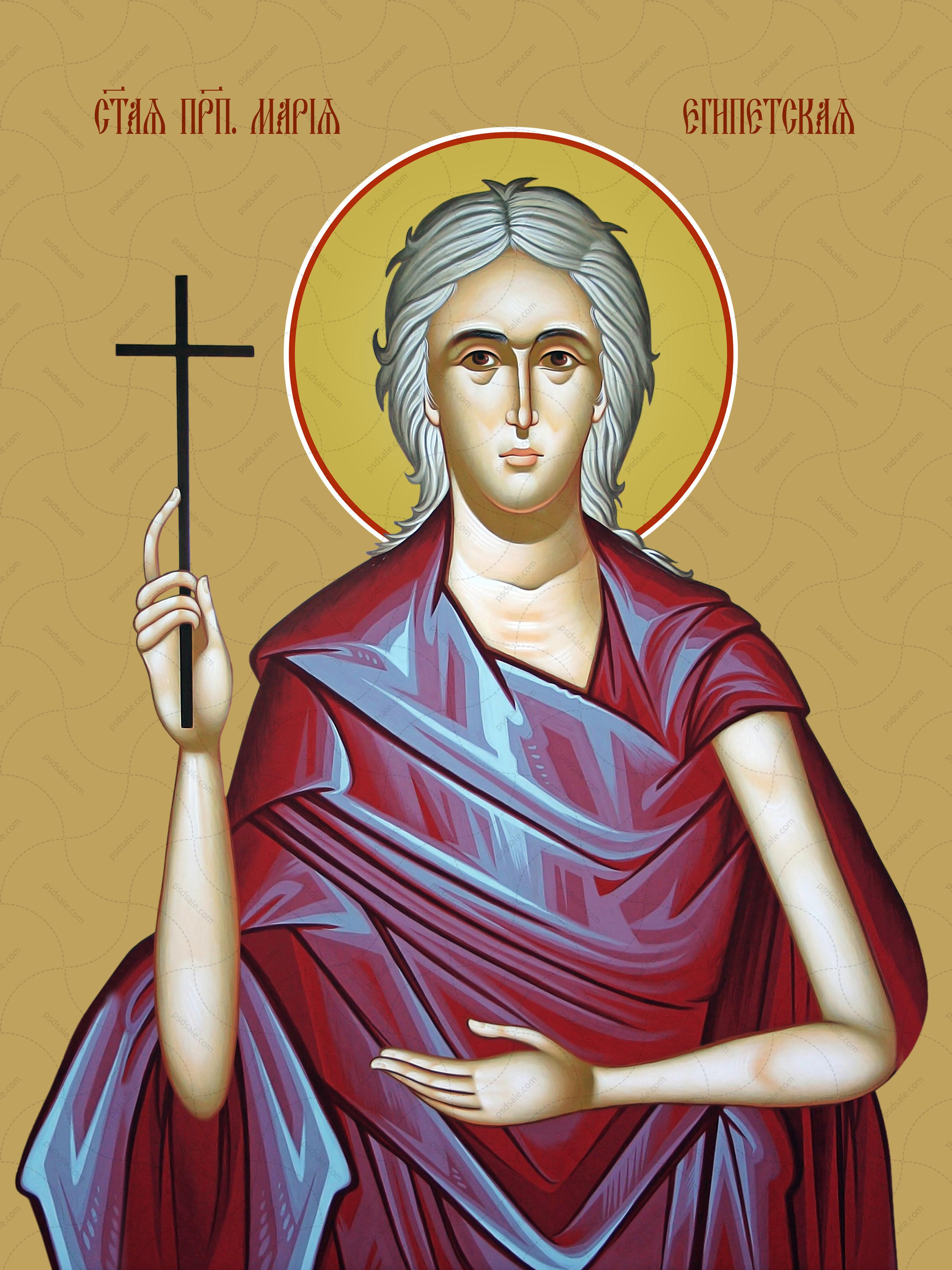 Мария Египетская, святая