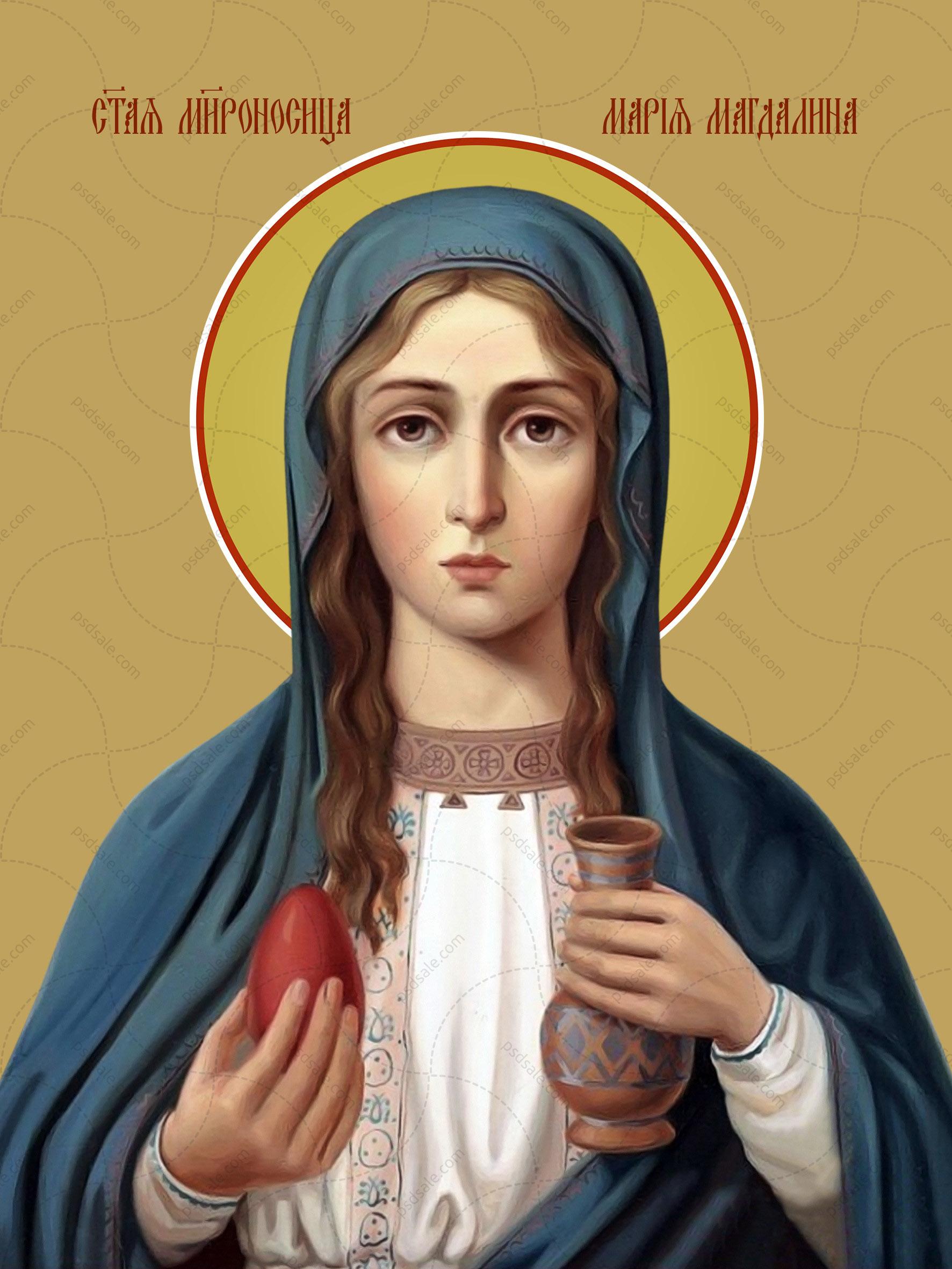 Мария Магдалина, святая