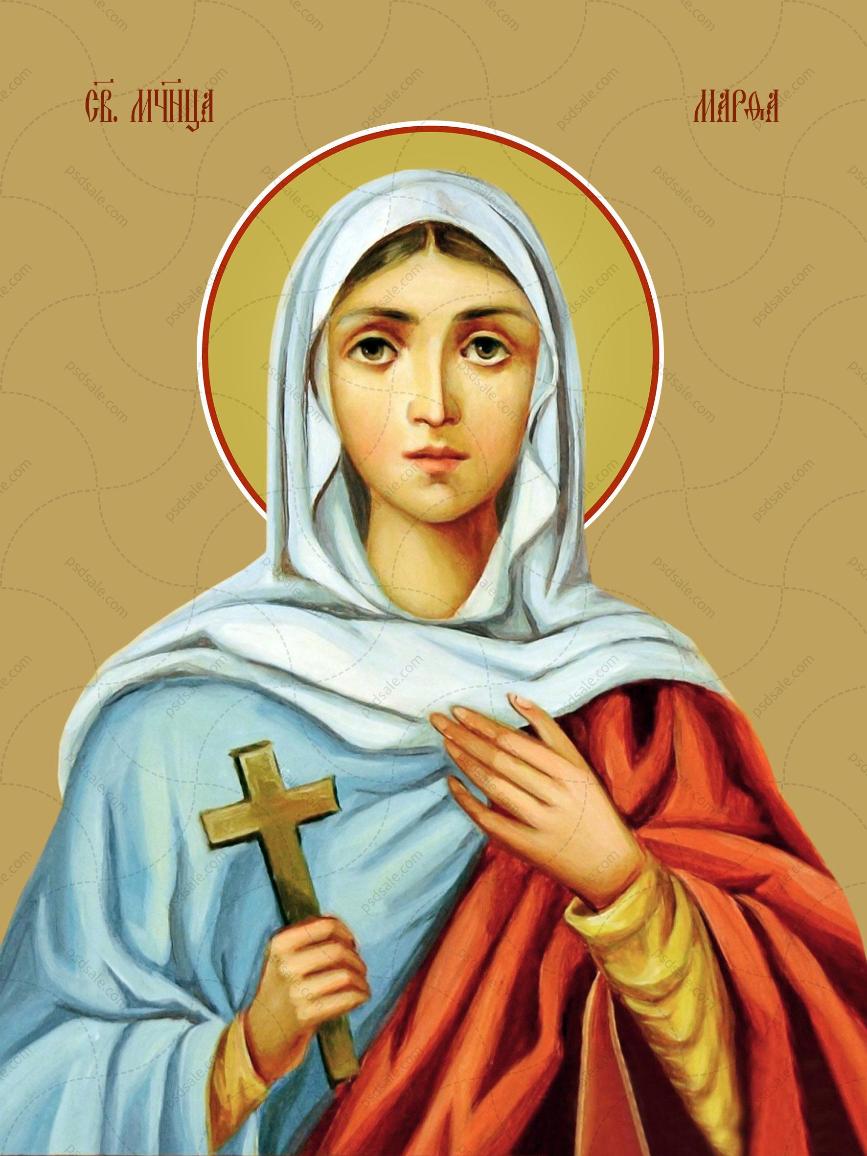 Марфа, святая