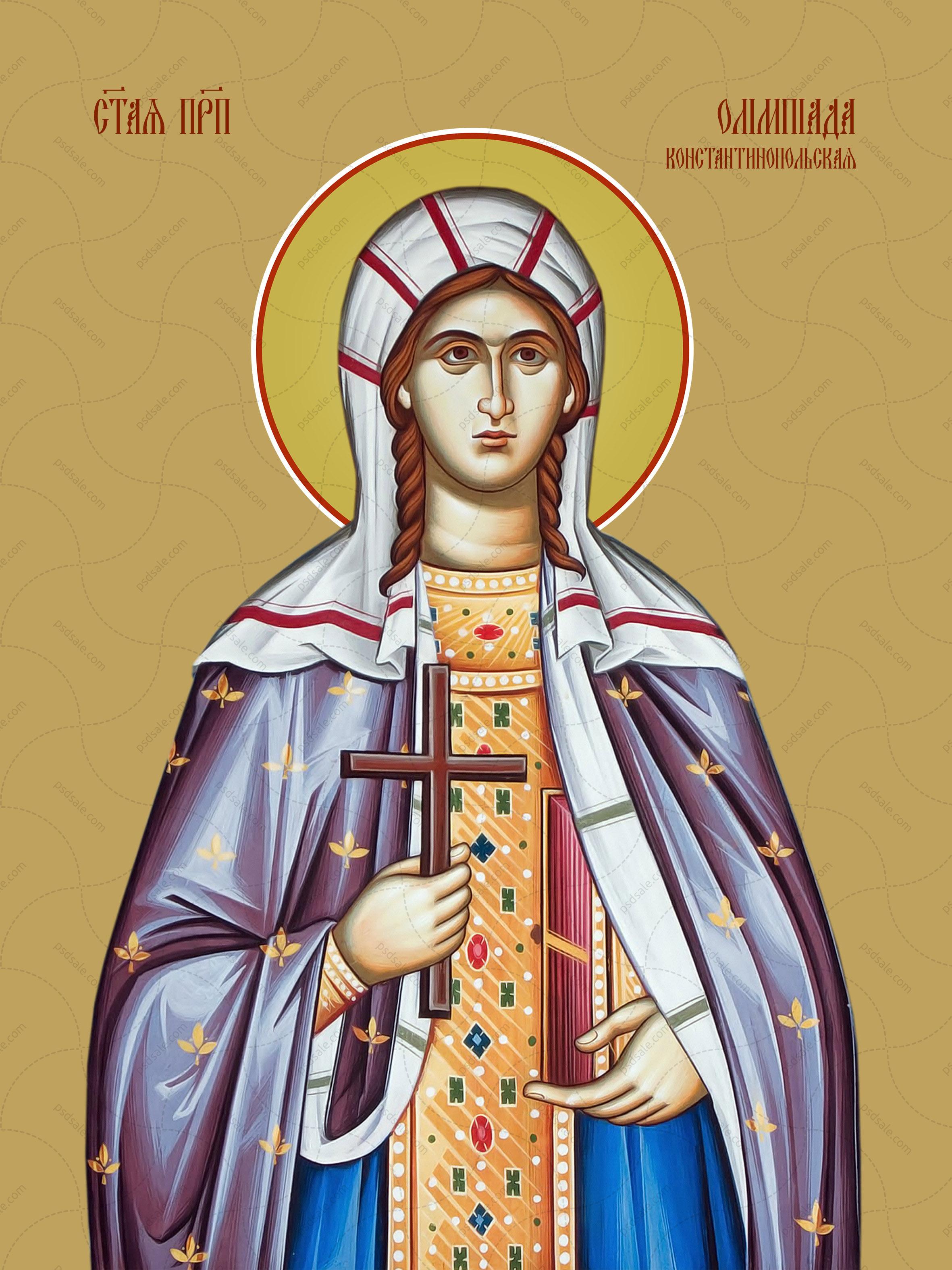 Олимпиада Константинопольская, святая преподобная
