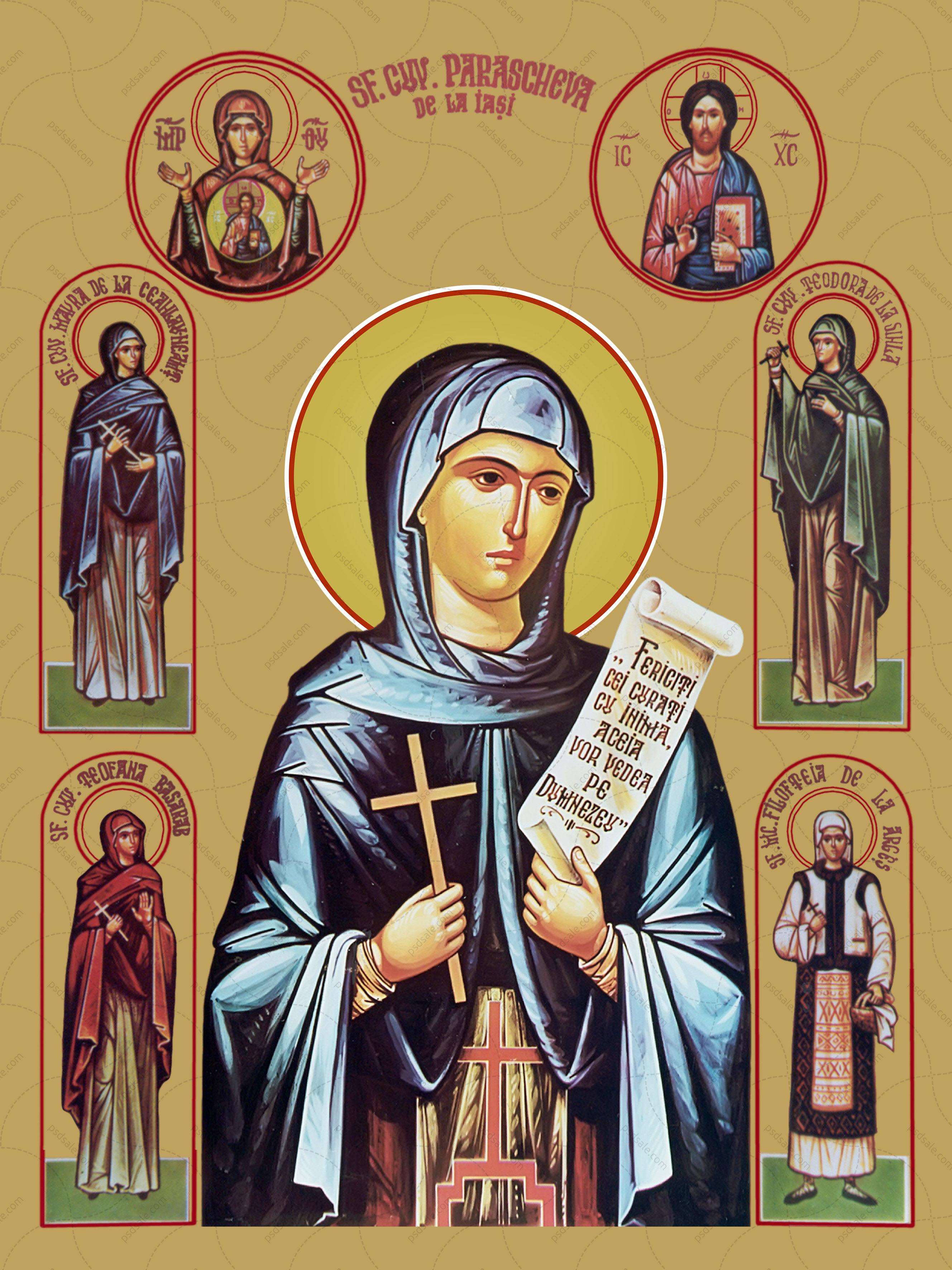 Параскева Пятница, святая великомученица