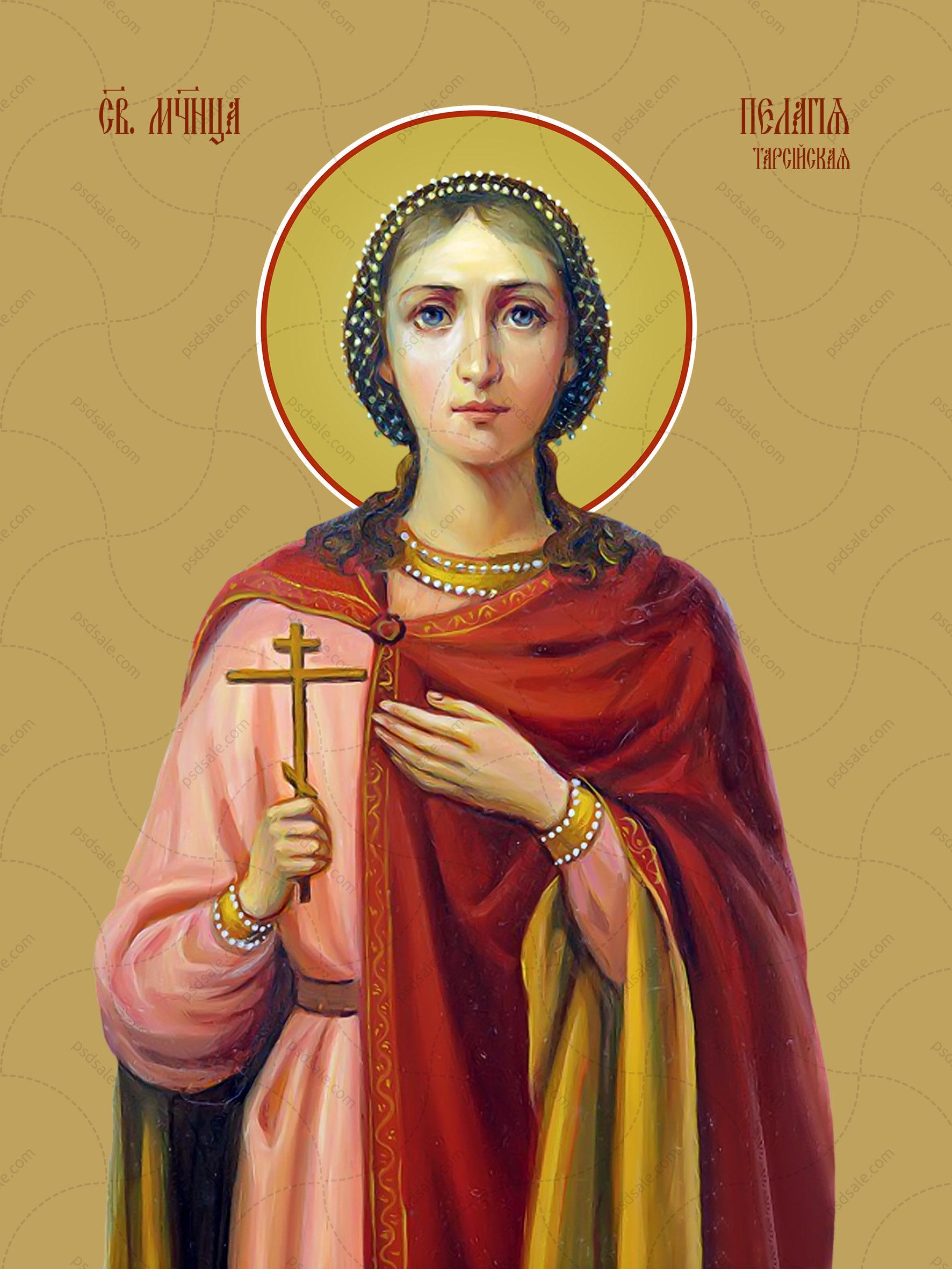 Пелагея Тарсийская, святая