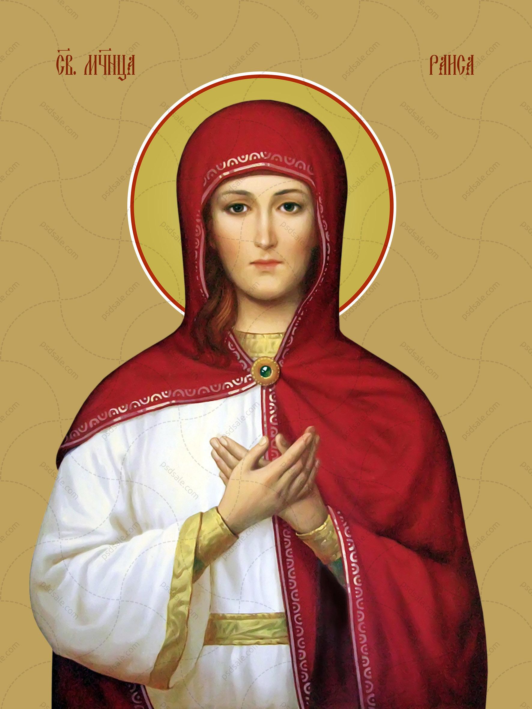Раиса (Ираида) Александрийская, мученица
