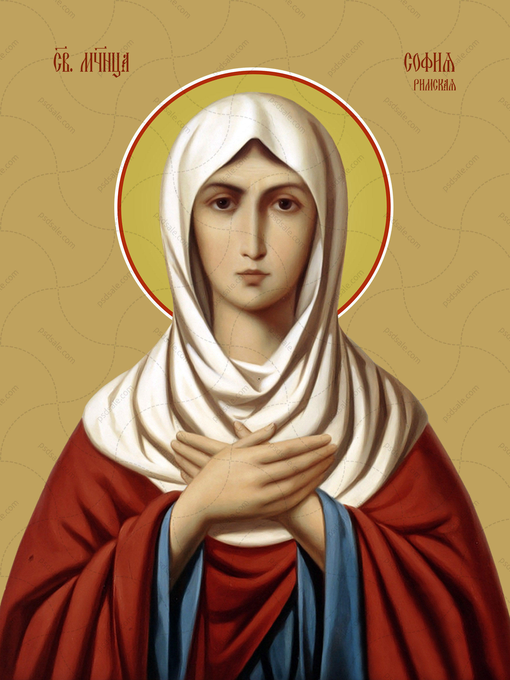София Римская, мученица