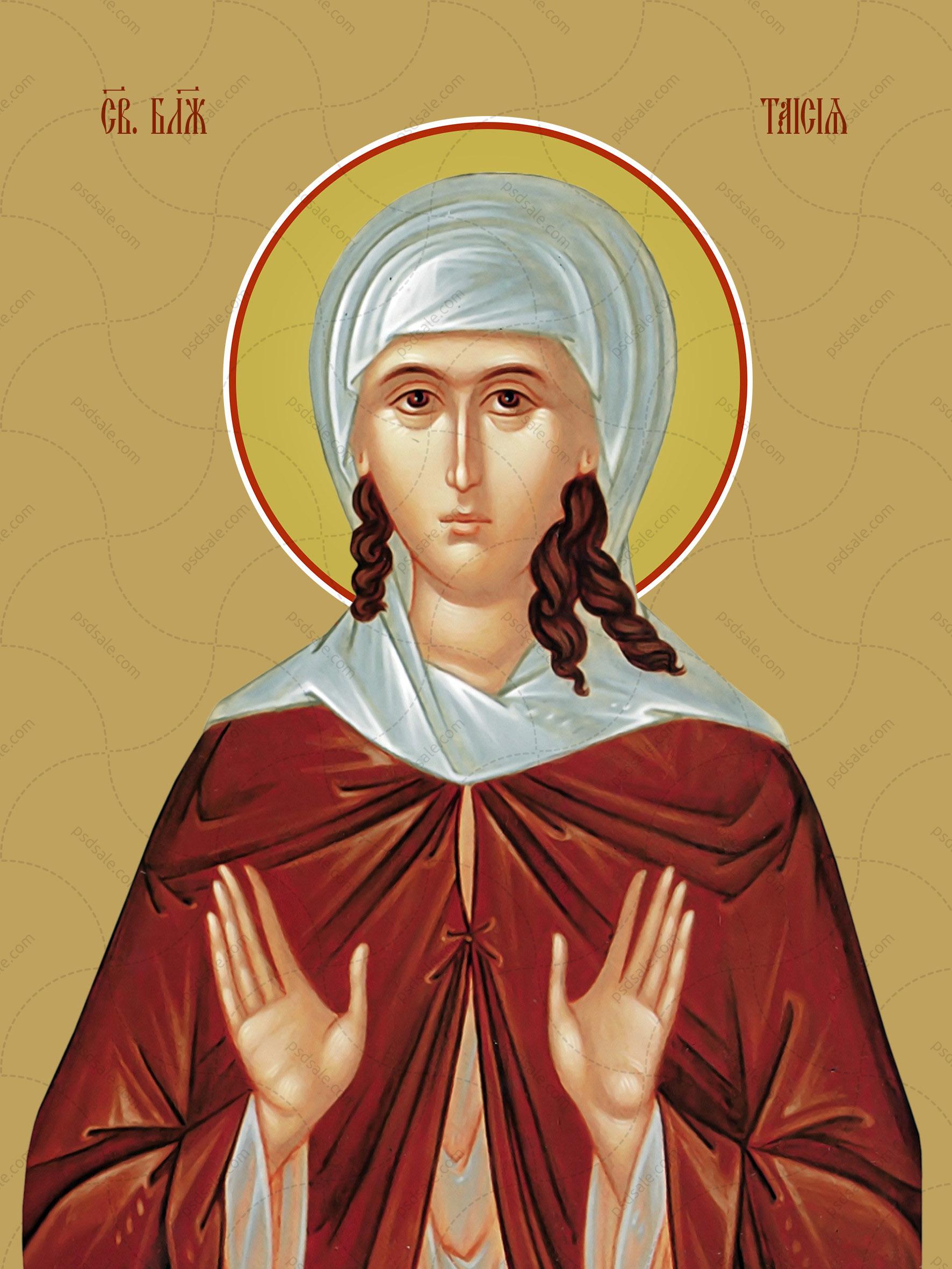 Таисия Египетская, святая блаженная