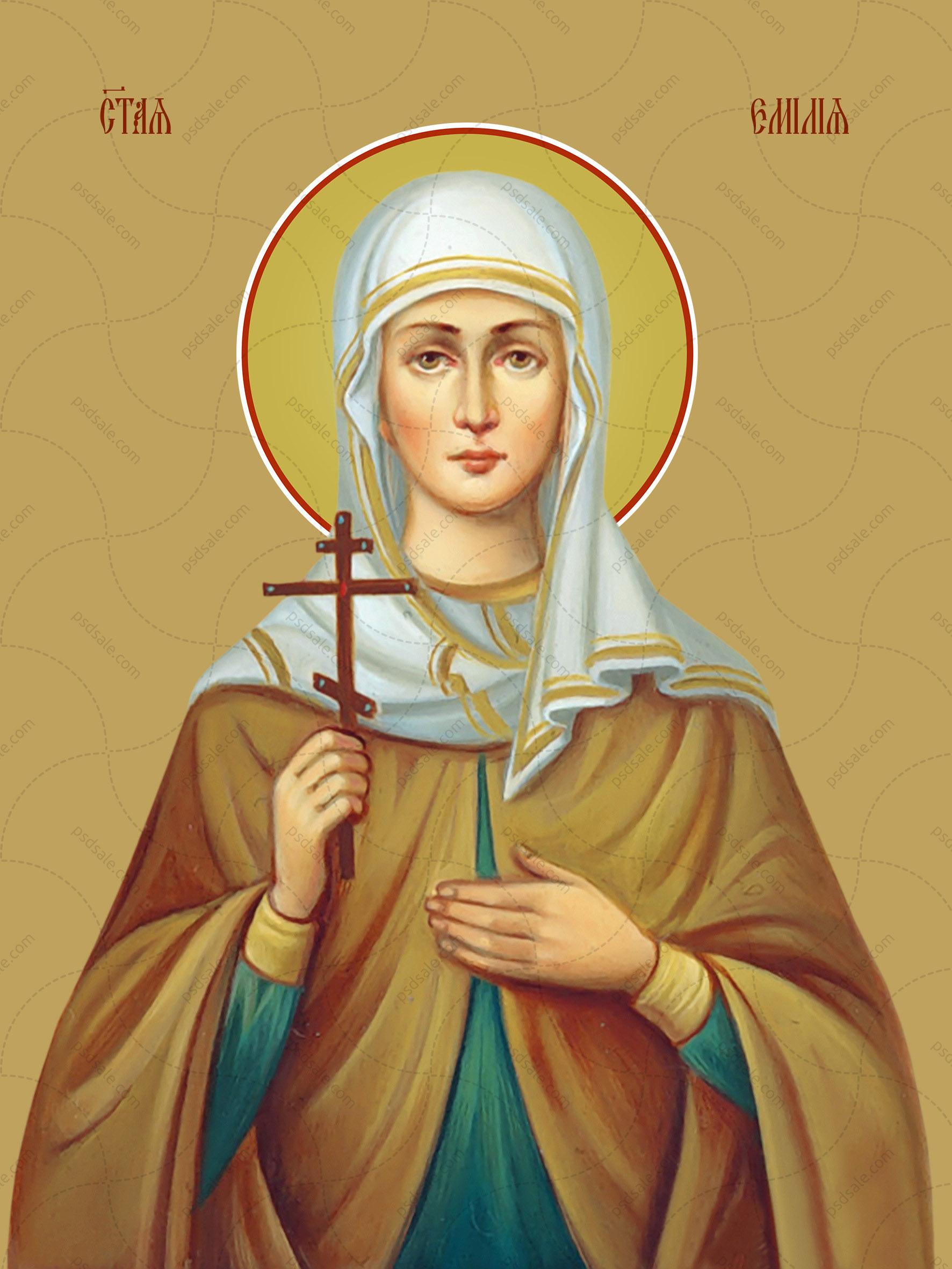 Эмилия Кесарийская, святая