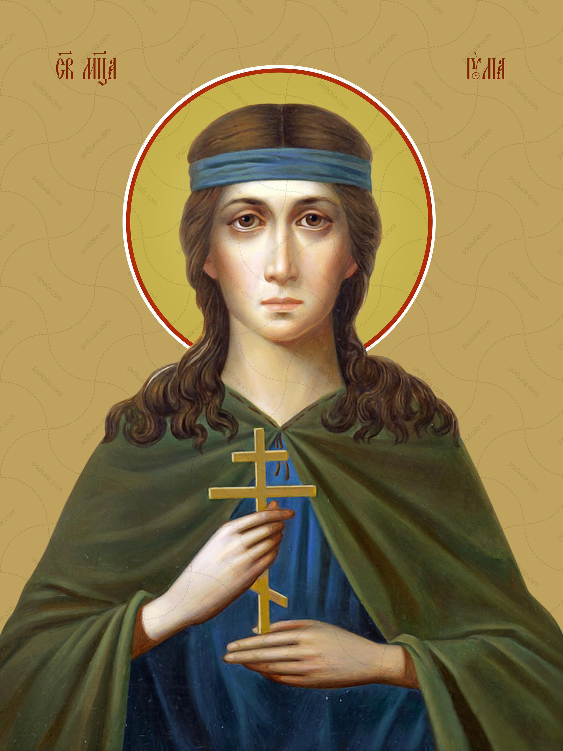 Юлия Корсиканская, святая