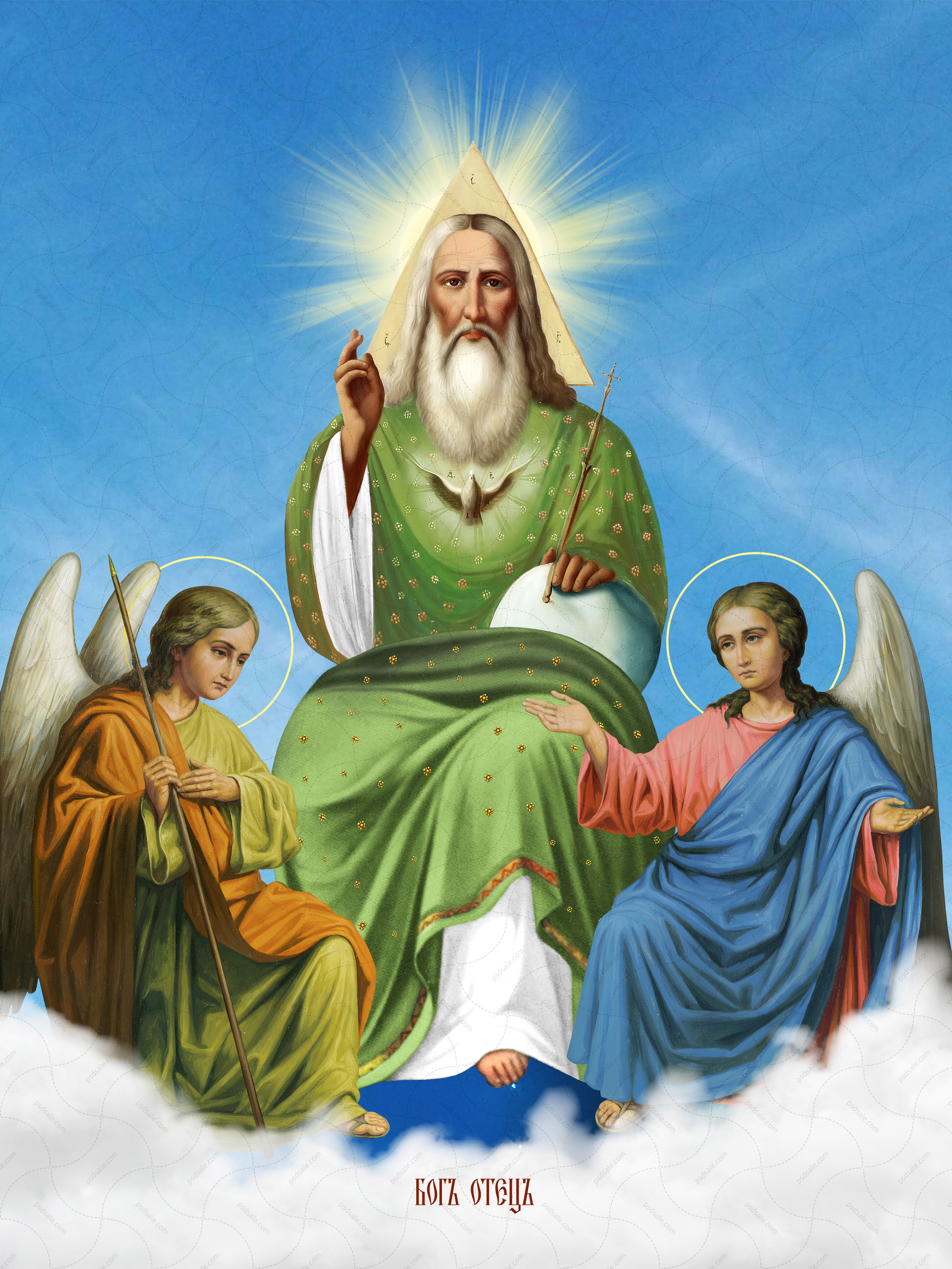 Картинка бог саваоф