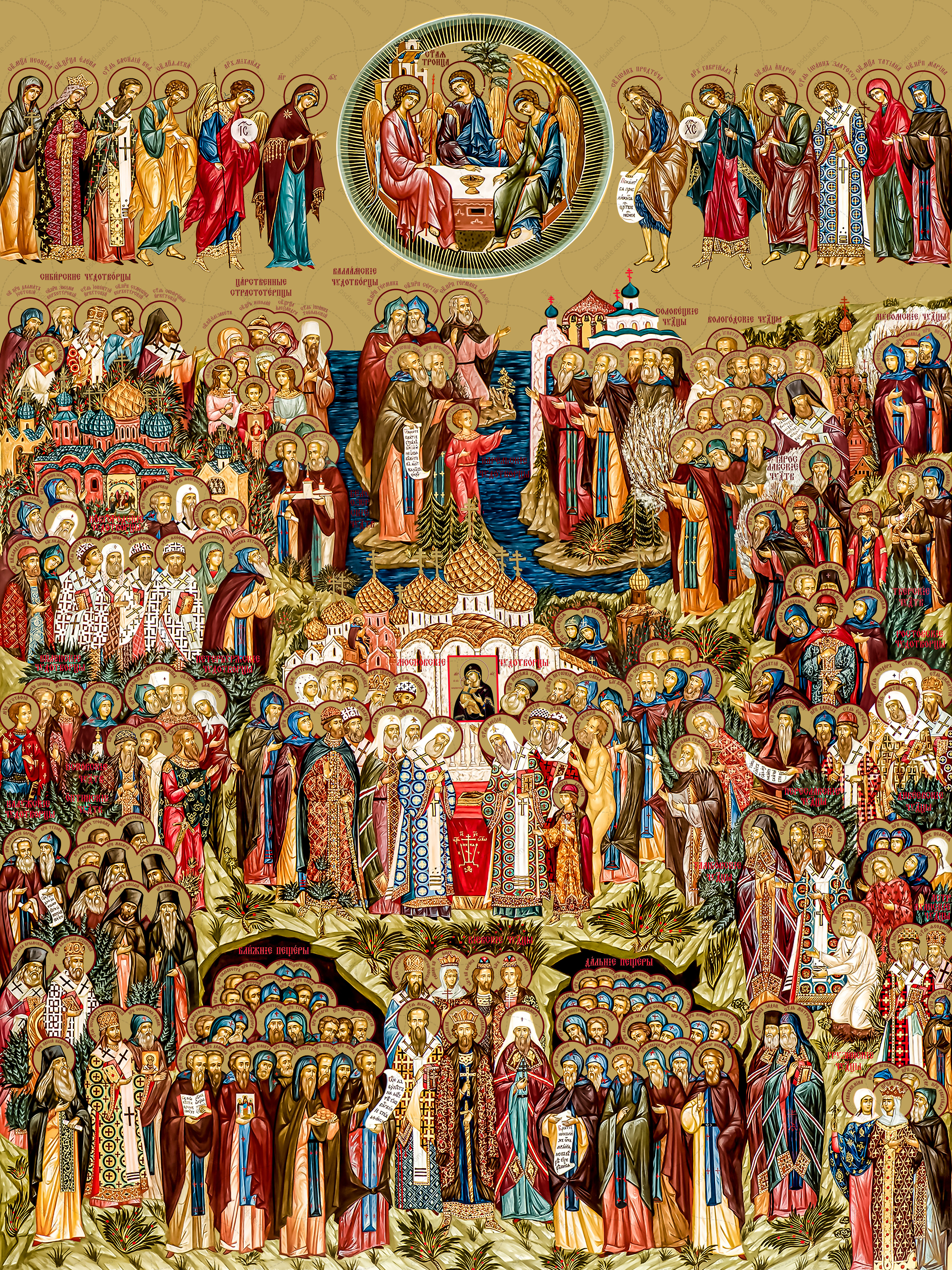 Собор всех святых просиявших на земле русской