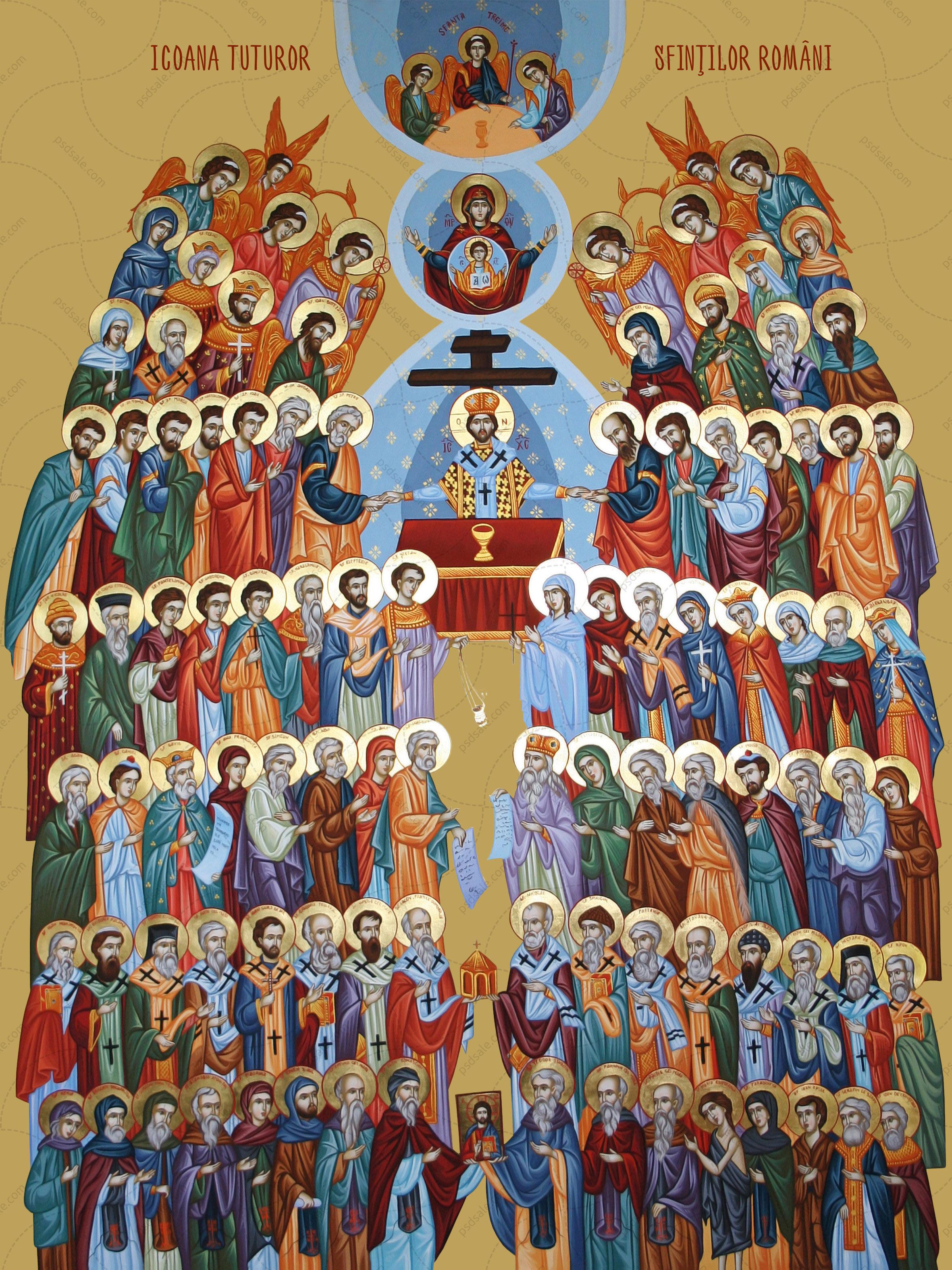 Все румынские святые
