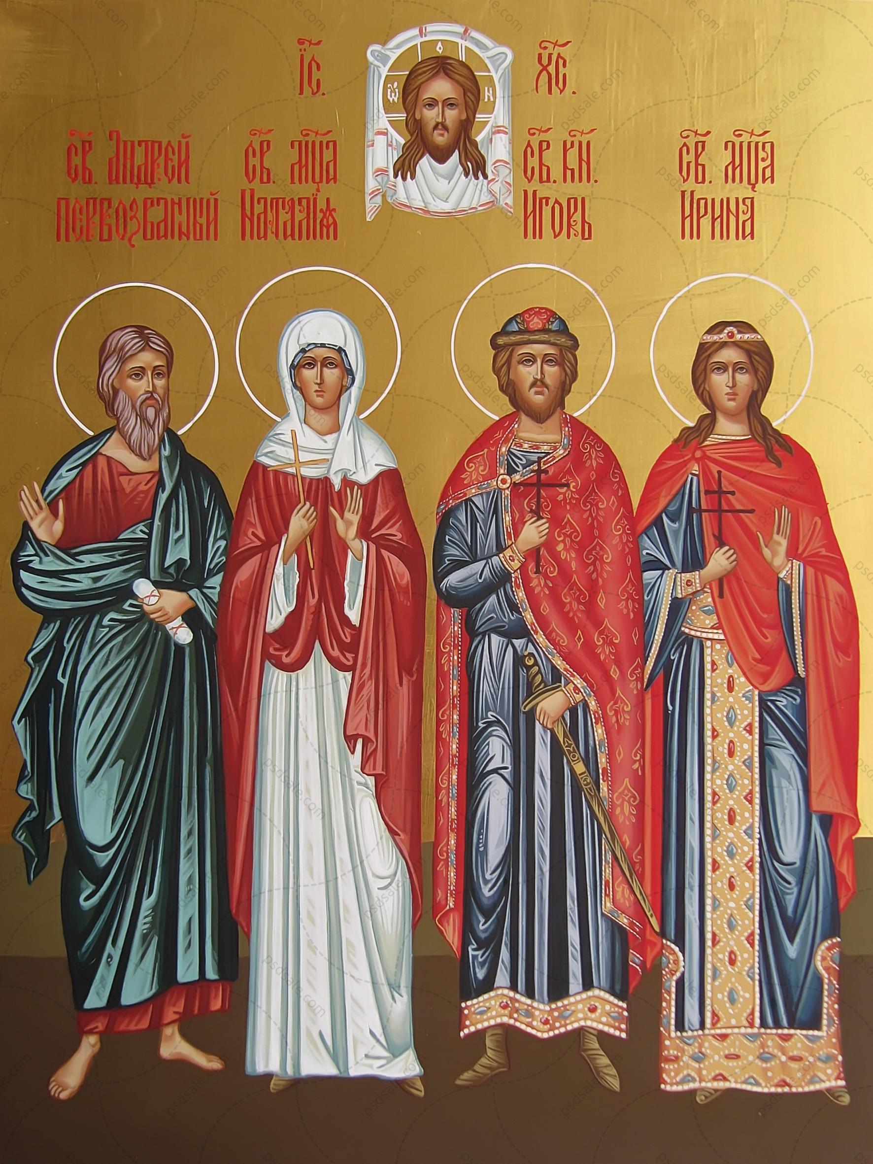 Андрей, Наталия, Игорь и Ирина