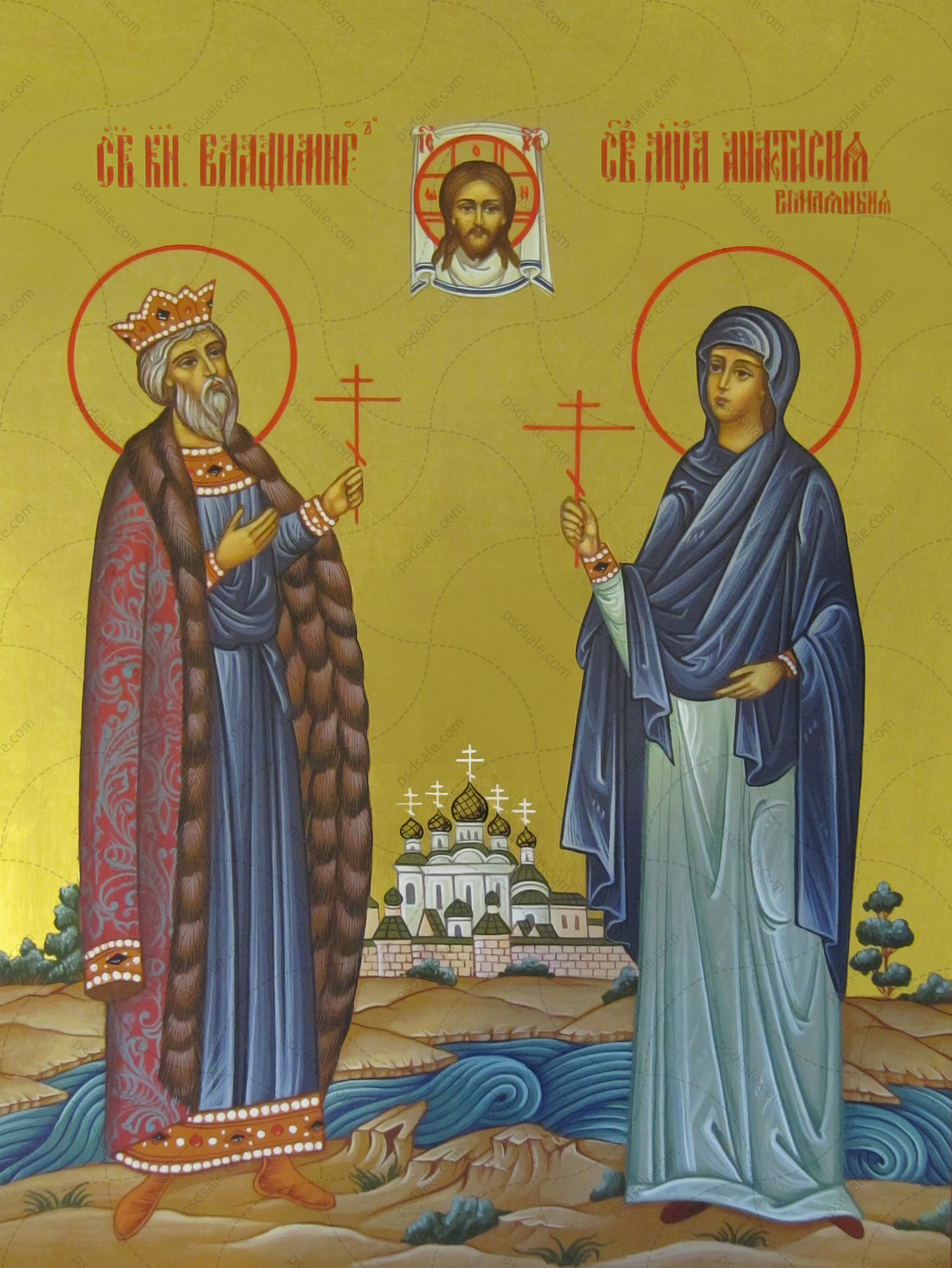 Владимир и Анастасия