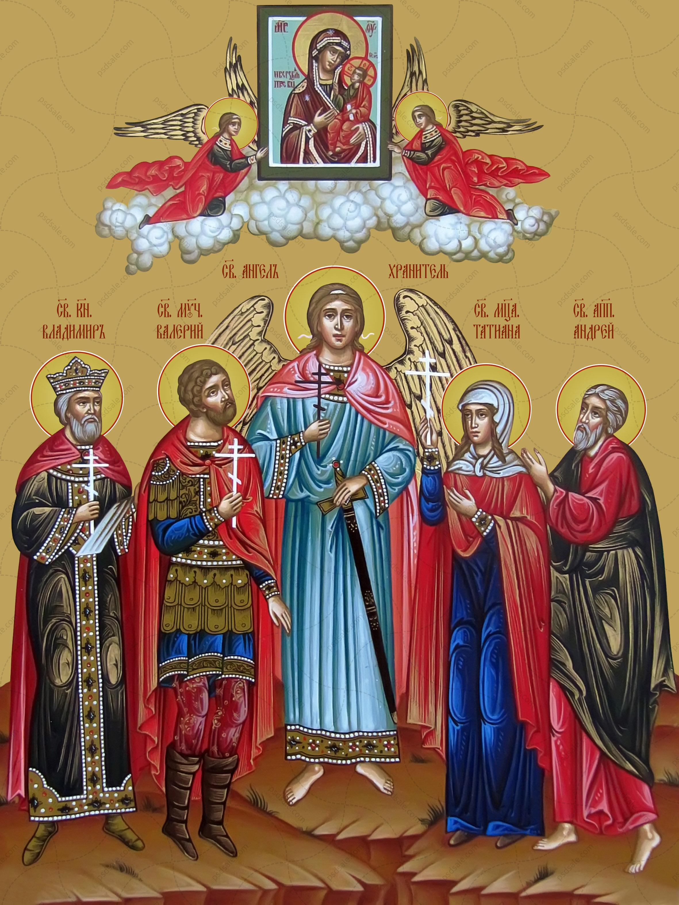 Владимир, Валерий, Татьяна, Андрей