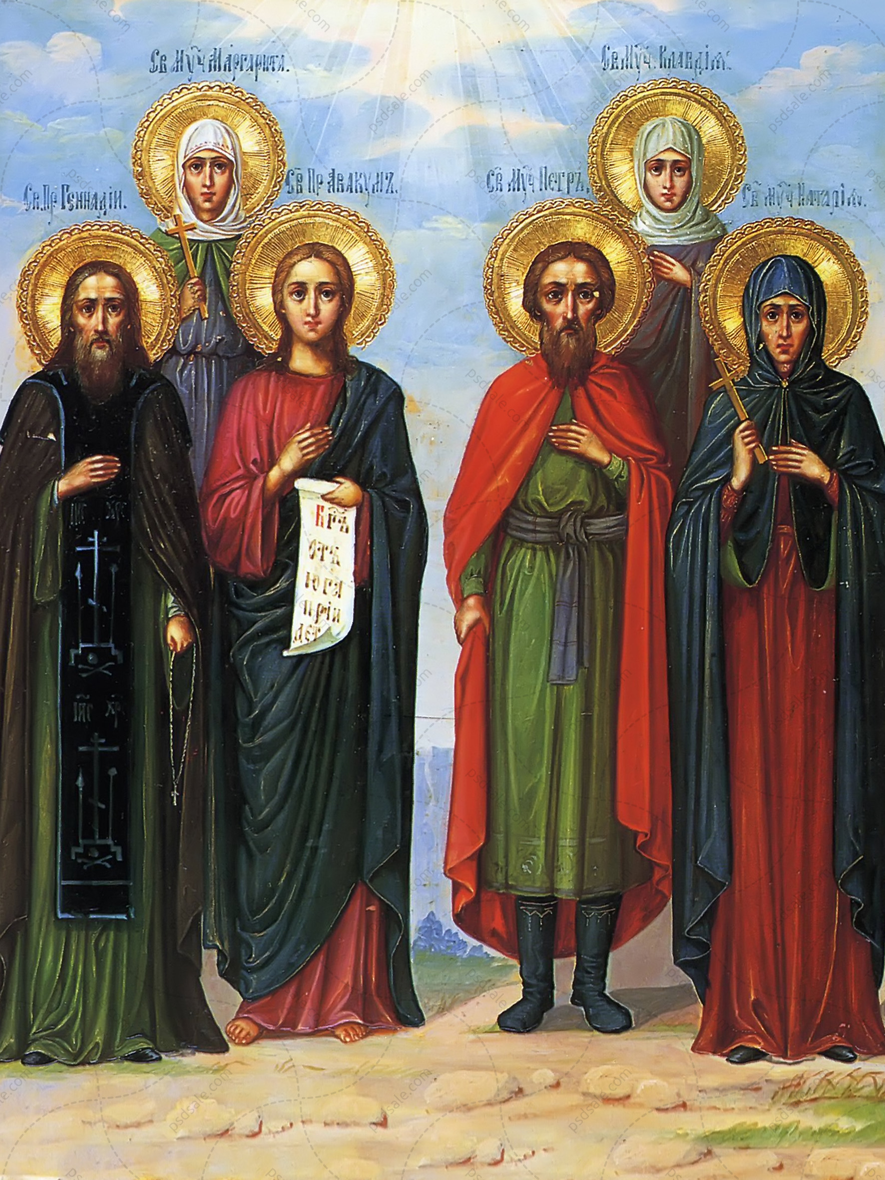 Геннадий, Маргарита, Петр, Клавдия, Наталия