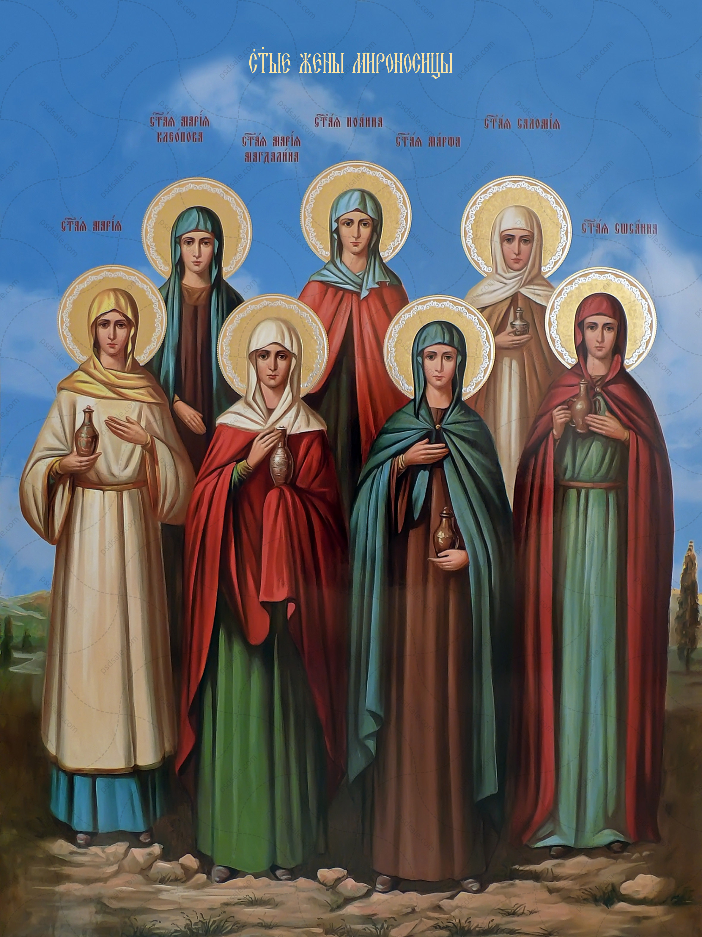 Жены Мироносицы