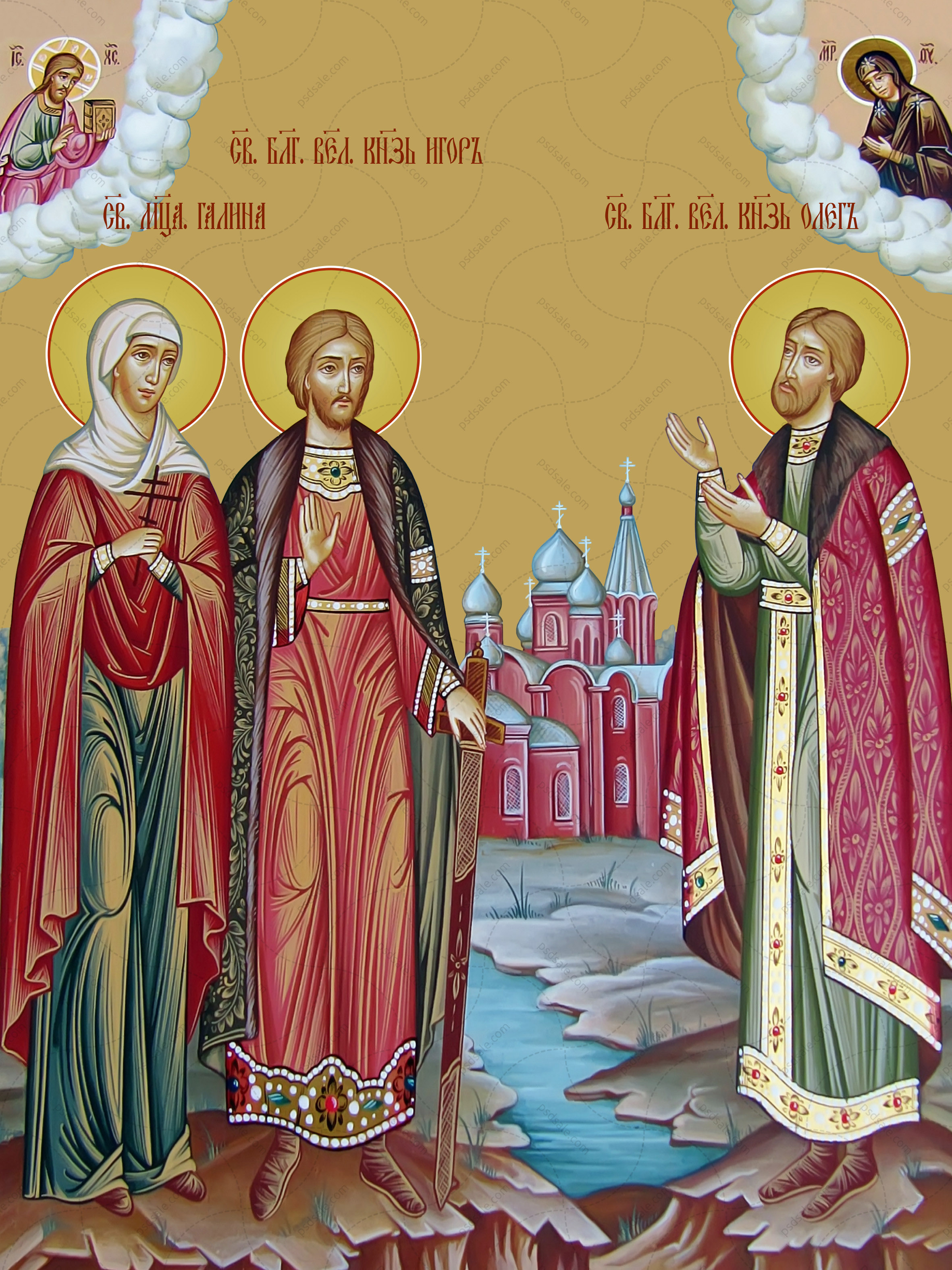 Игорь, Олег и Галина