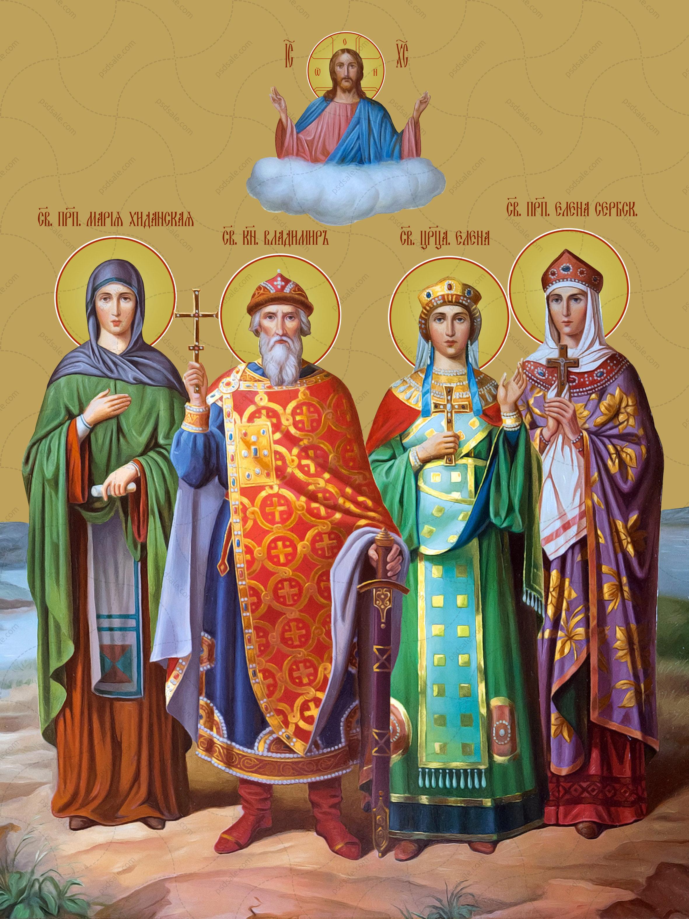 Мария, князь Владимир, царица Елена, Елена Сербская