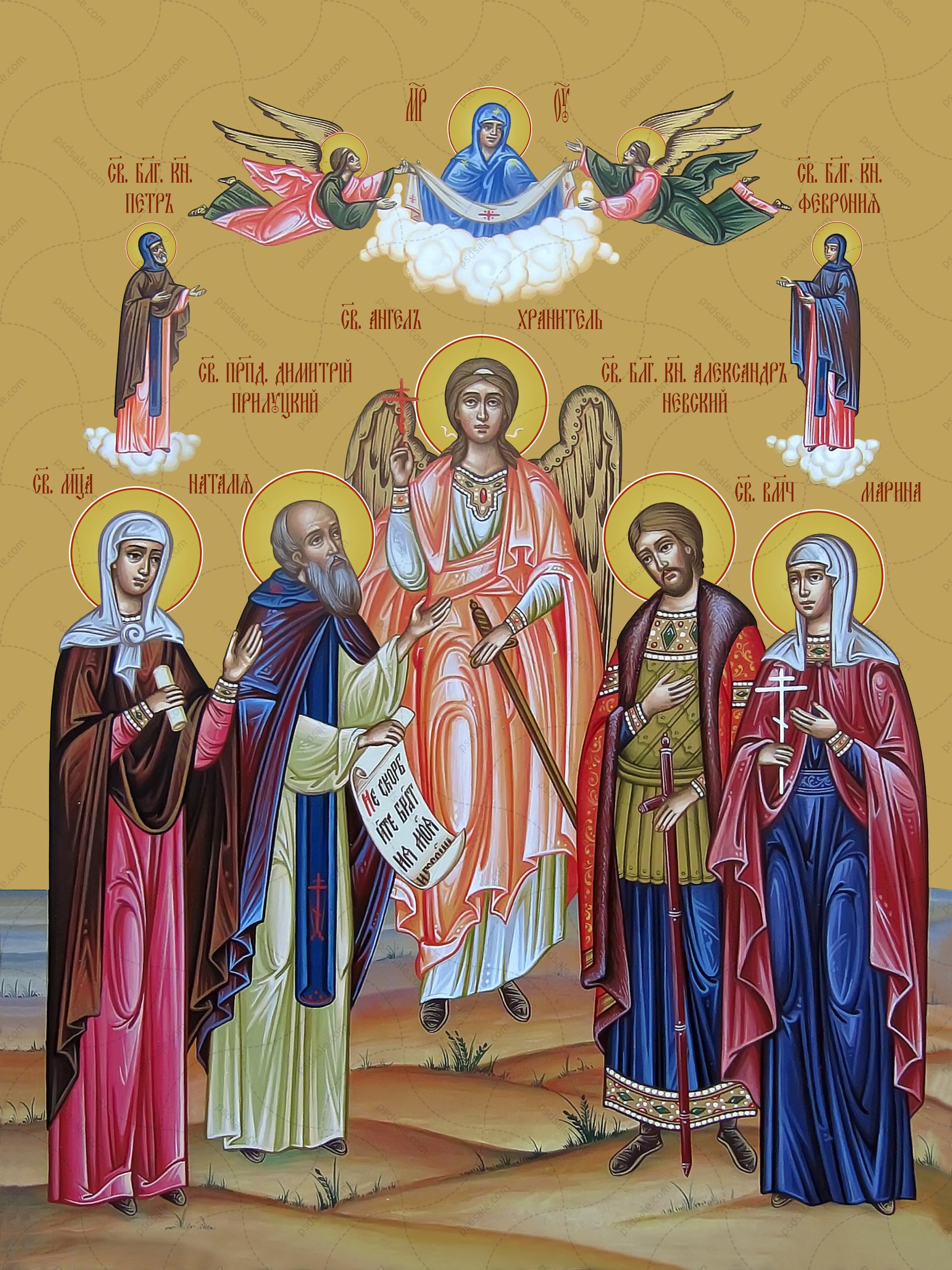 Наталия, Дмитрий, Александр, Марина