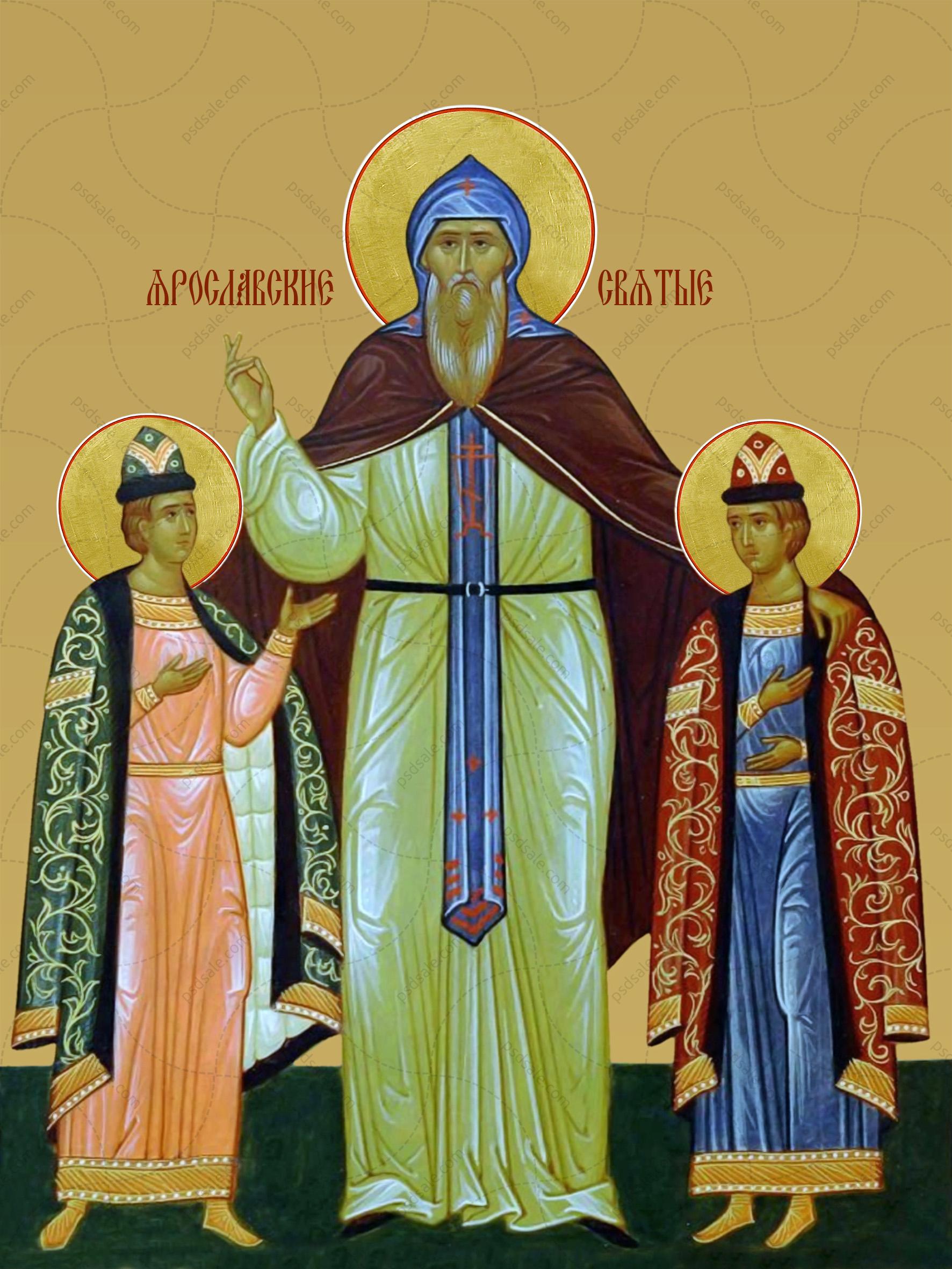 Ярославские святые