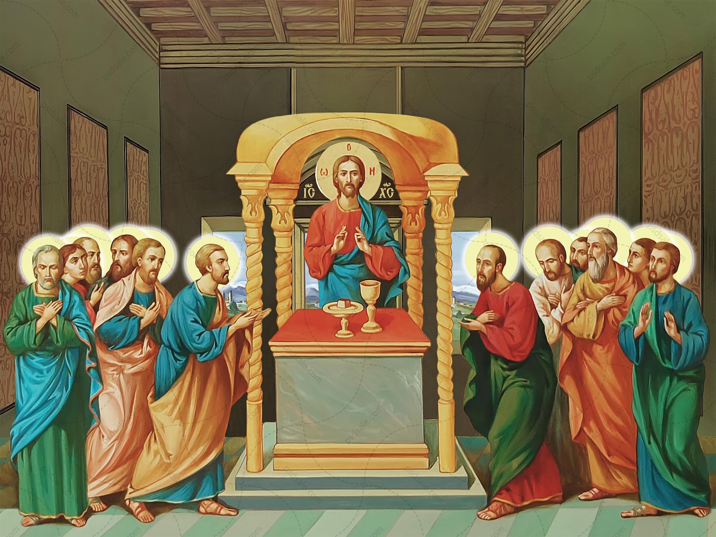 Иисус с апостолами