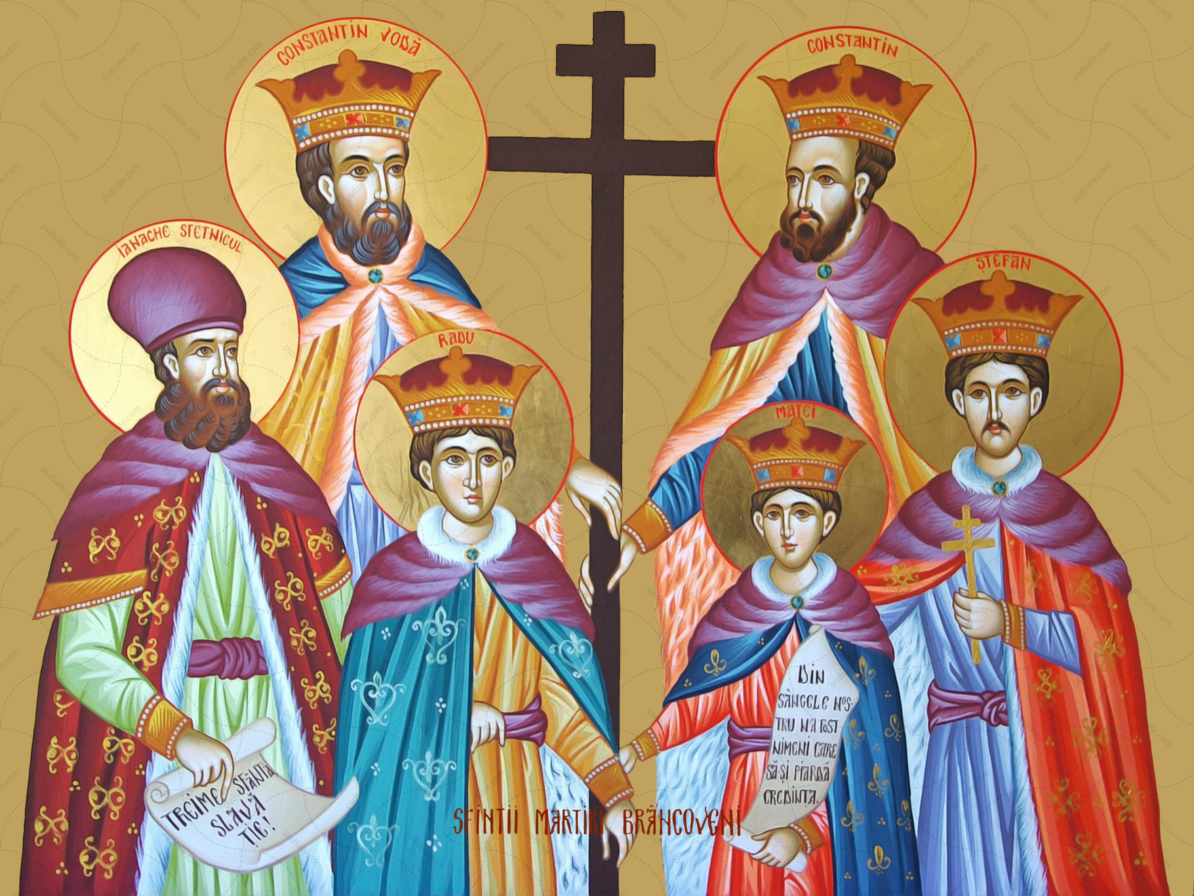 Святые мученики из Бранкова