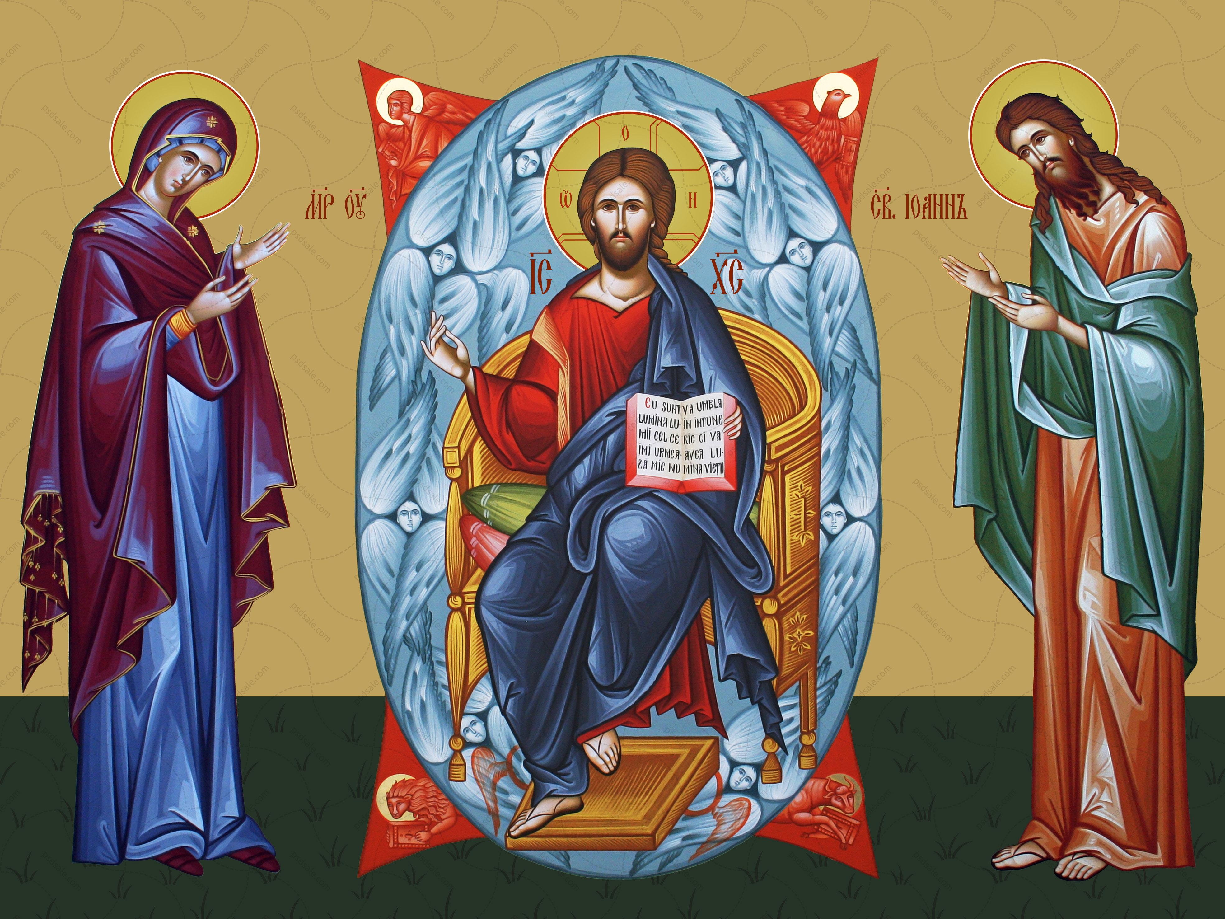 Иисус Христос, Матерь Божия и Иоанн Предтеча
