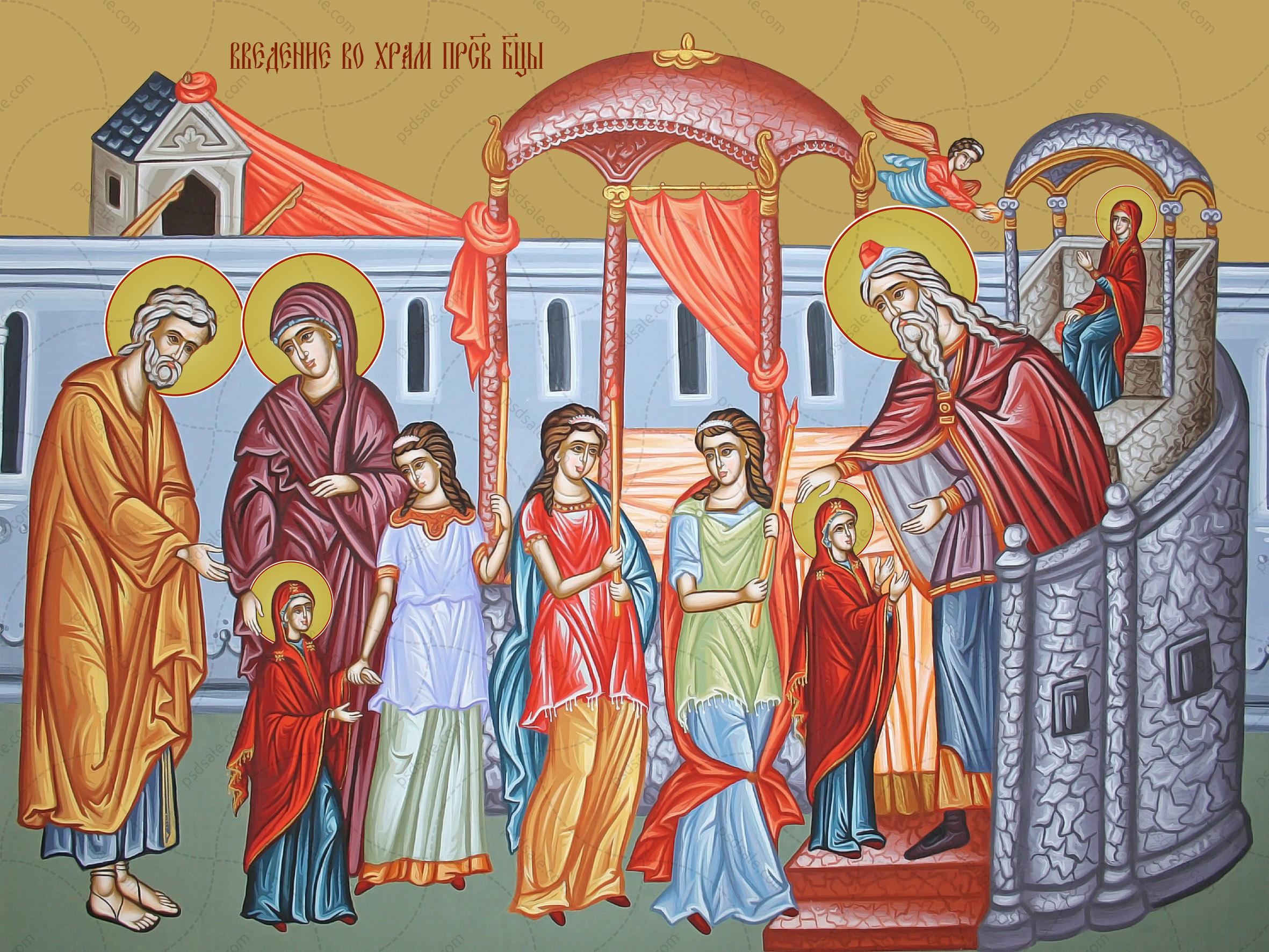 открытки введение пресвятой богородицы в барашах