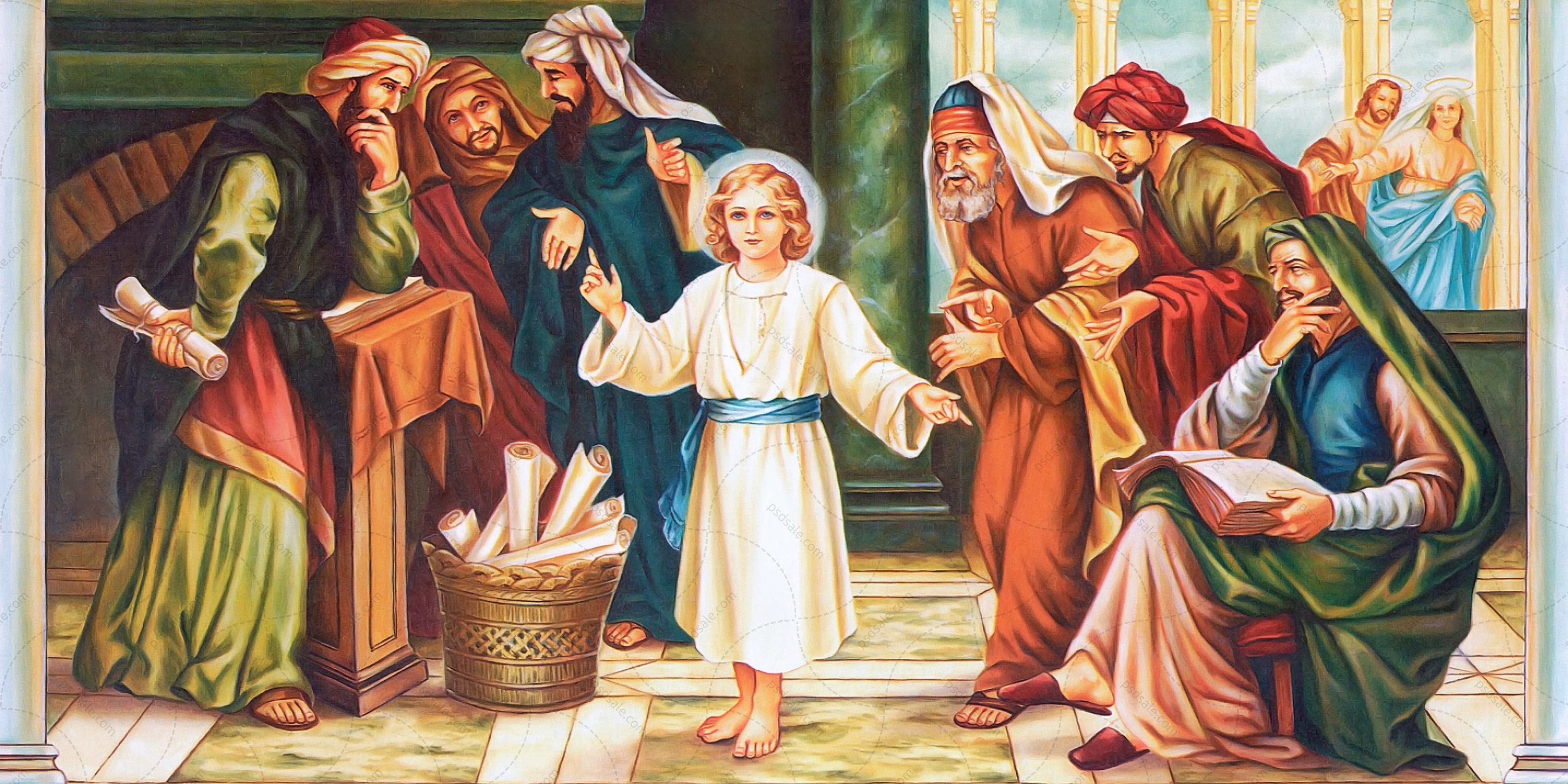 Иисус и мудрецы