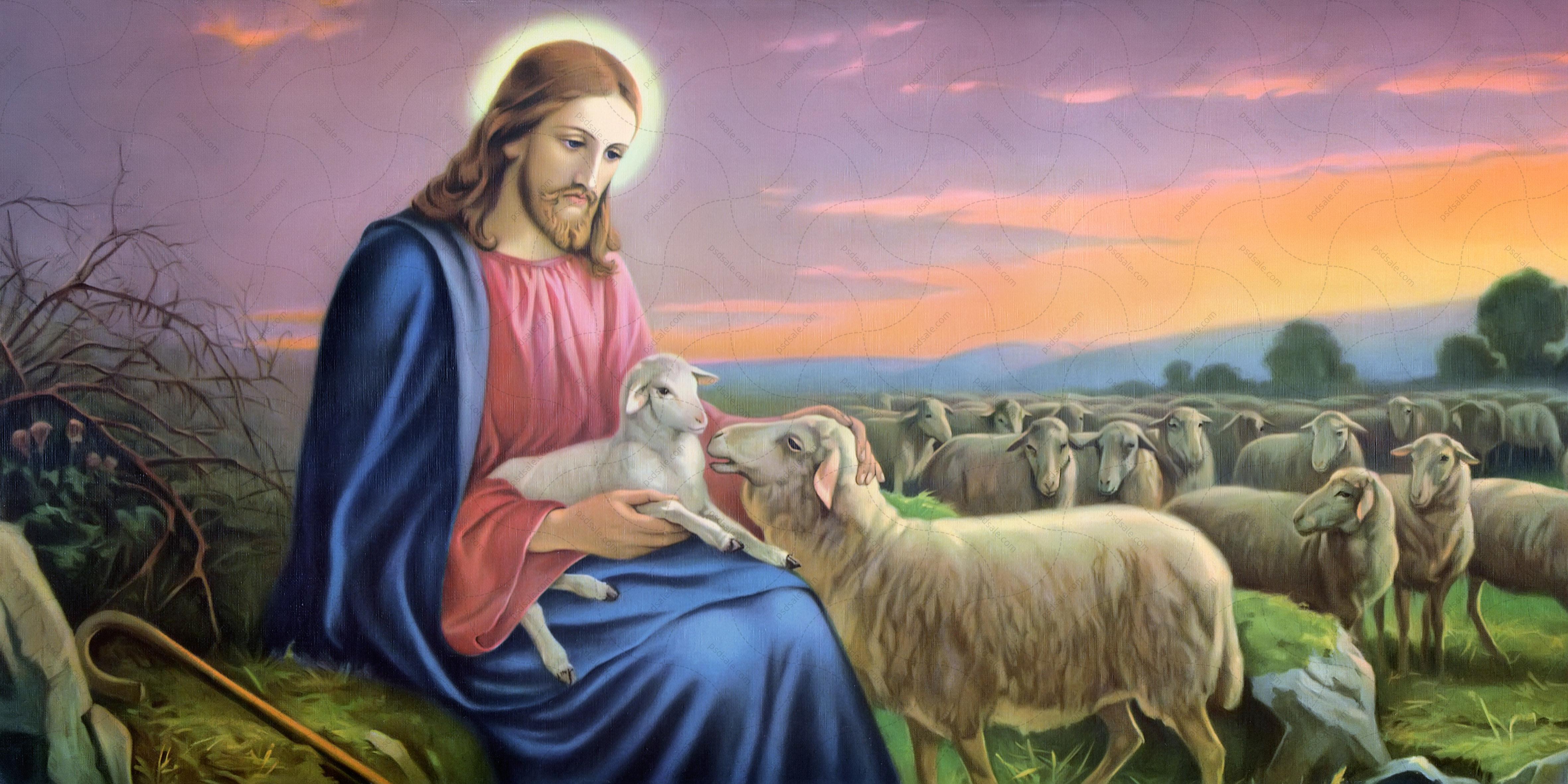 Иисус добрый пастырь
