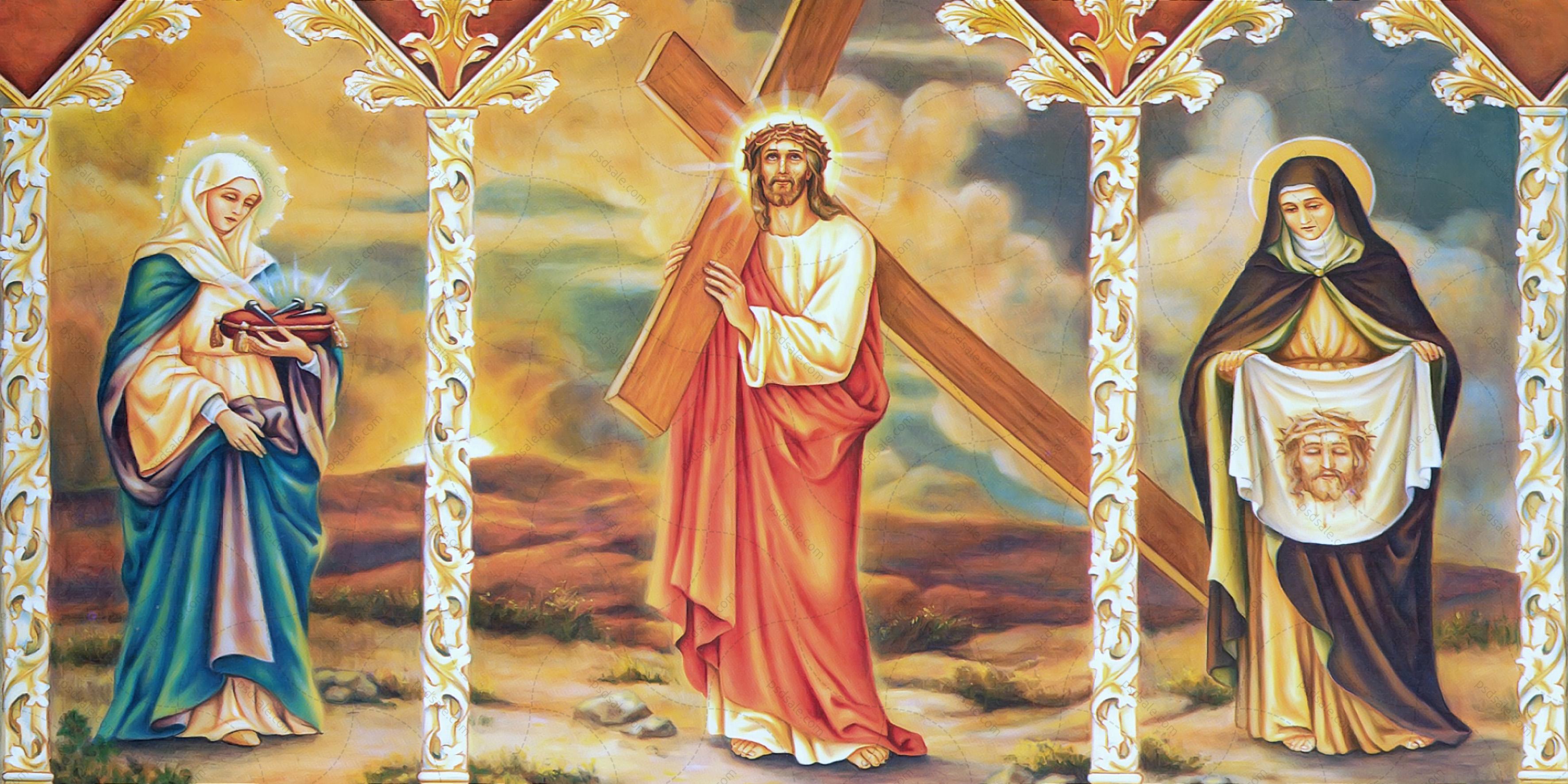 Ряспятие Господне