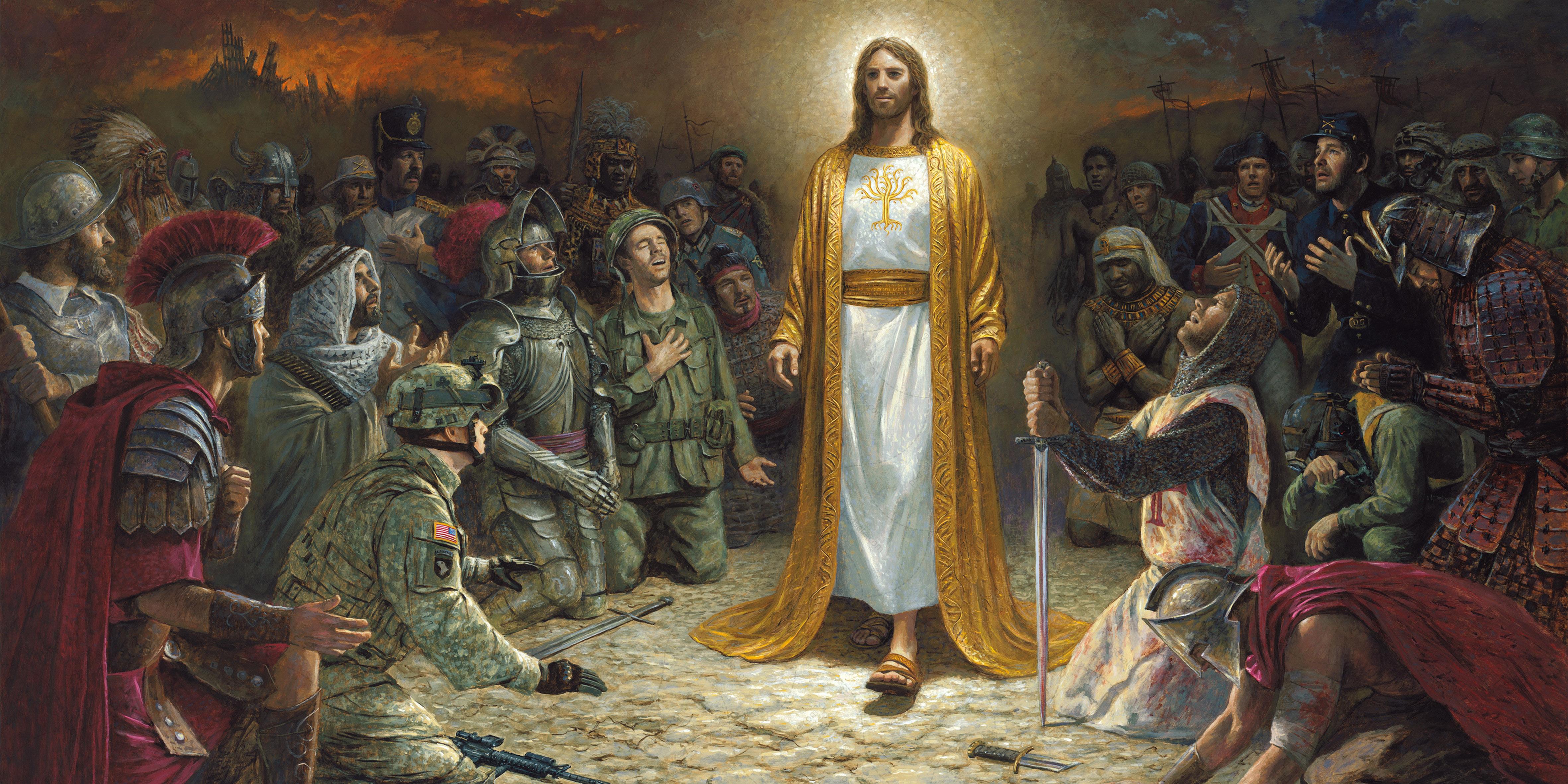 Господь с миром